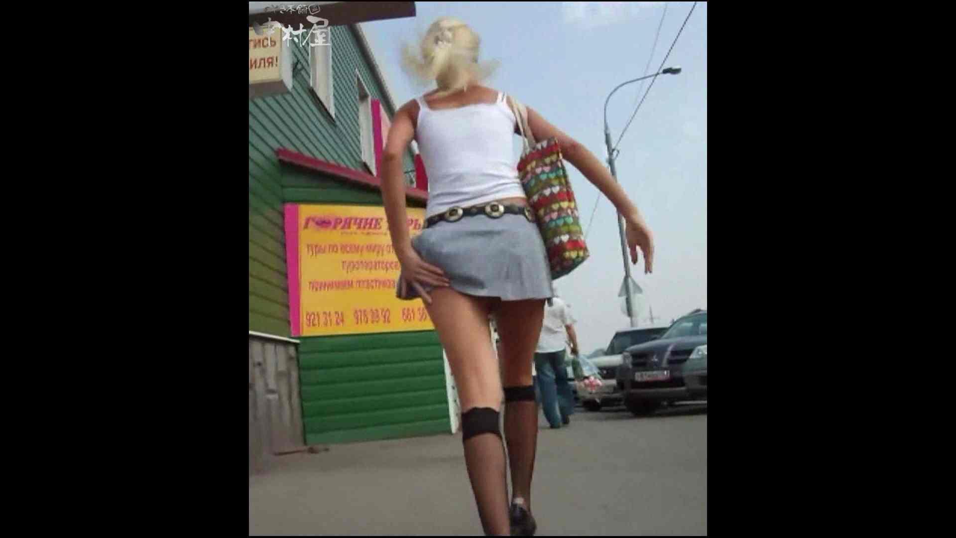 綺麗なモデルさんのスカート捲っちゃおう‼ vol25 Hなお姉さん | モデルヌード  87pic 39