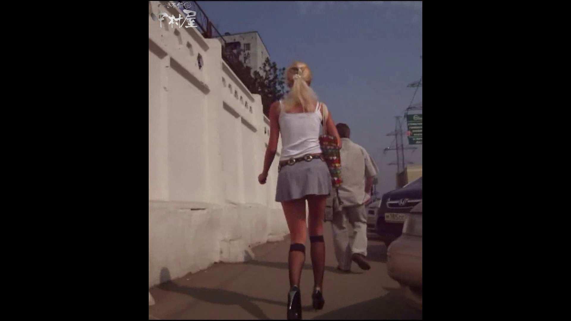 綺麗なモデルさんのスカート捲っちゃおう‼ vol25 Hなお姉さん | モデルヌード  87pic 48