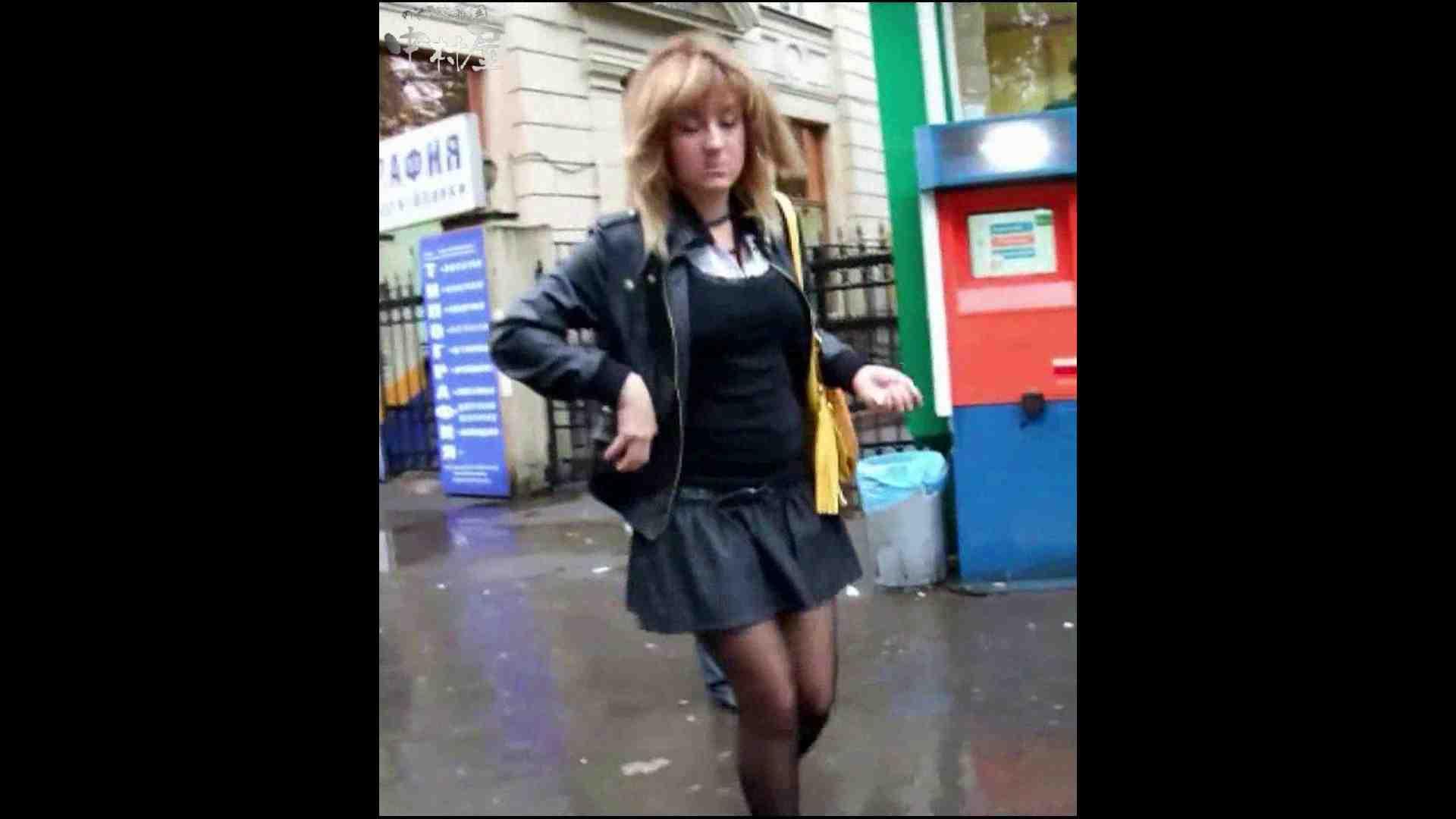 綺麗なモデルさんのスカート捲っちゃおう‼ vol25 Hなお姉さん | モデルヌード  87pic 65