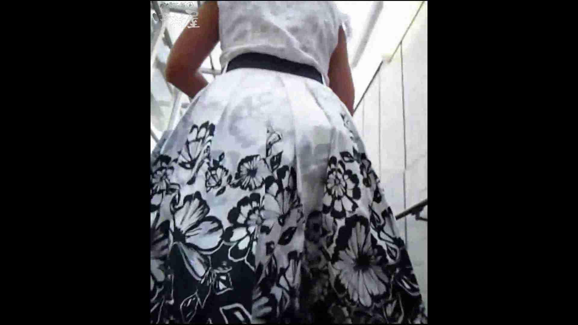 綺麗なモデルさんのスカート捲っちゃおう‼ vol25 Hなお姉さん | モデルヌード  87pic 66
