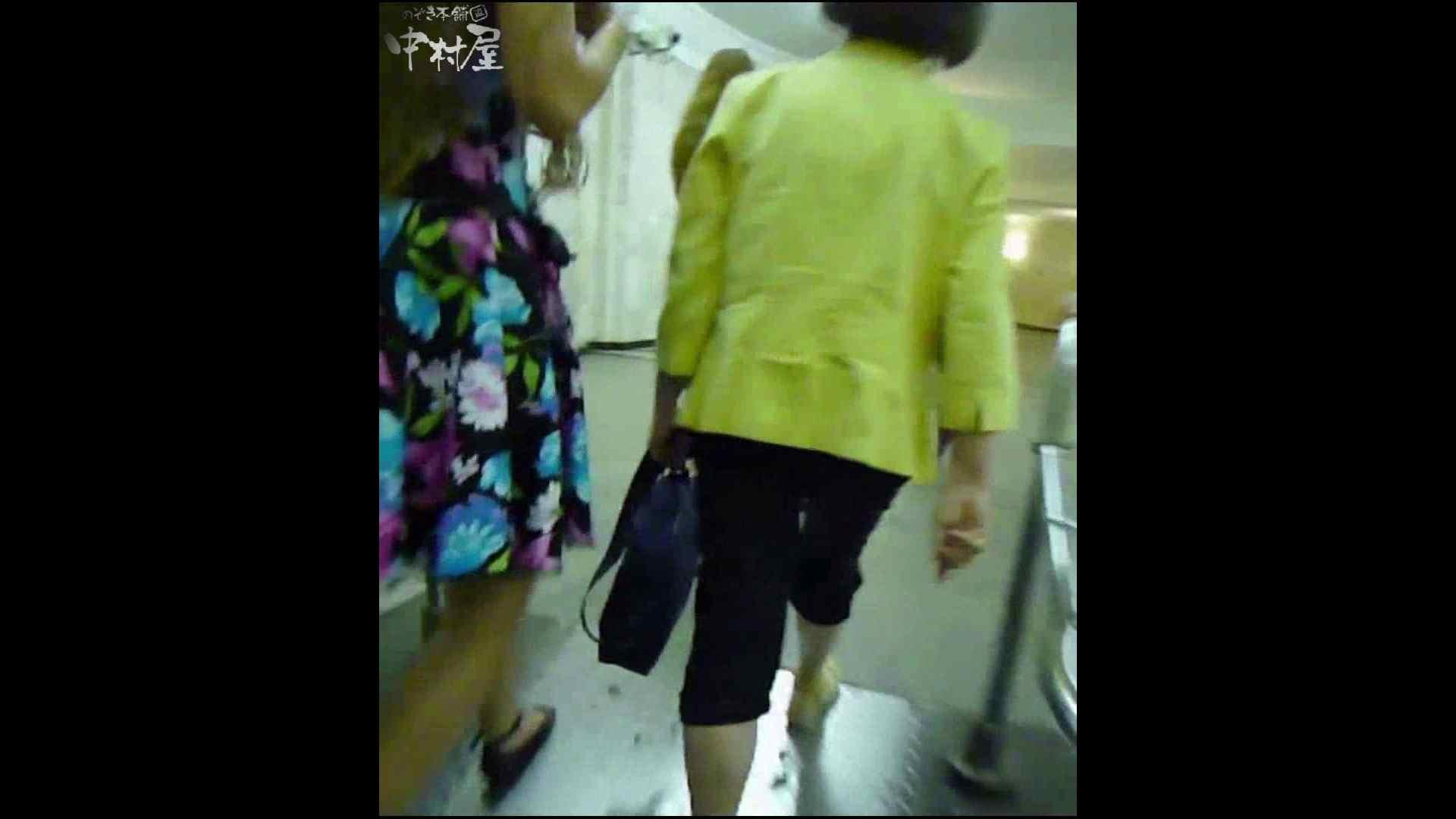 綺麗なモデルさんのスカート捲っちゃおう‼ vol25 Hなお姉さん | モデルヌード  87pic 69