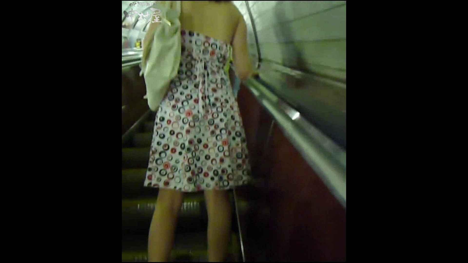 綺麗なモデルさんのスカート捲っちゃおう‼ vol25 Hなお姉さん | モデルヌード  87pic 85