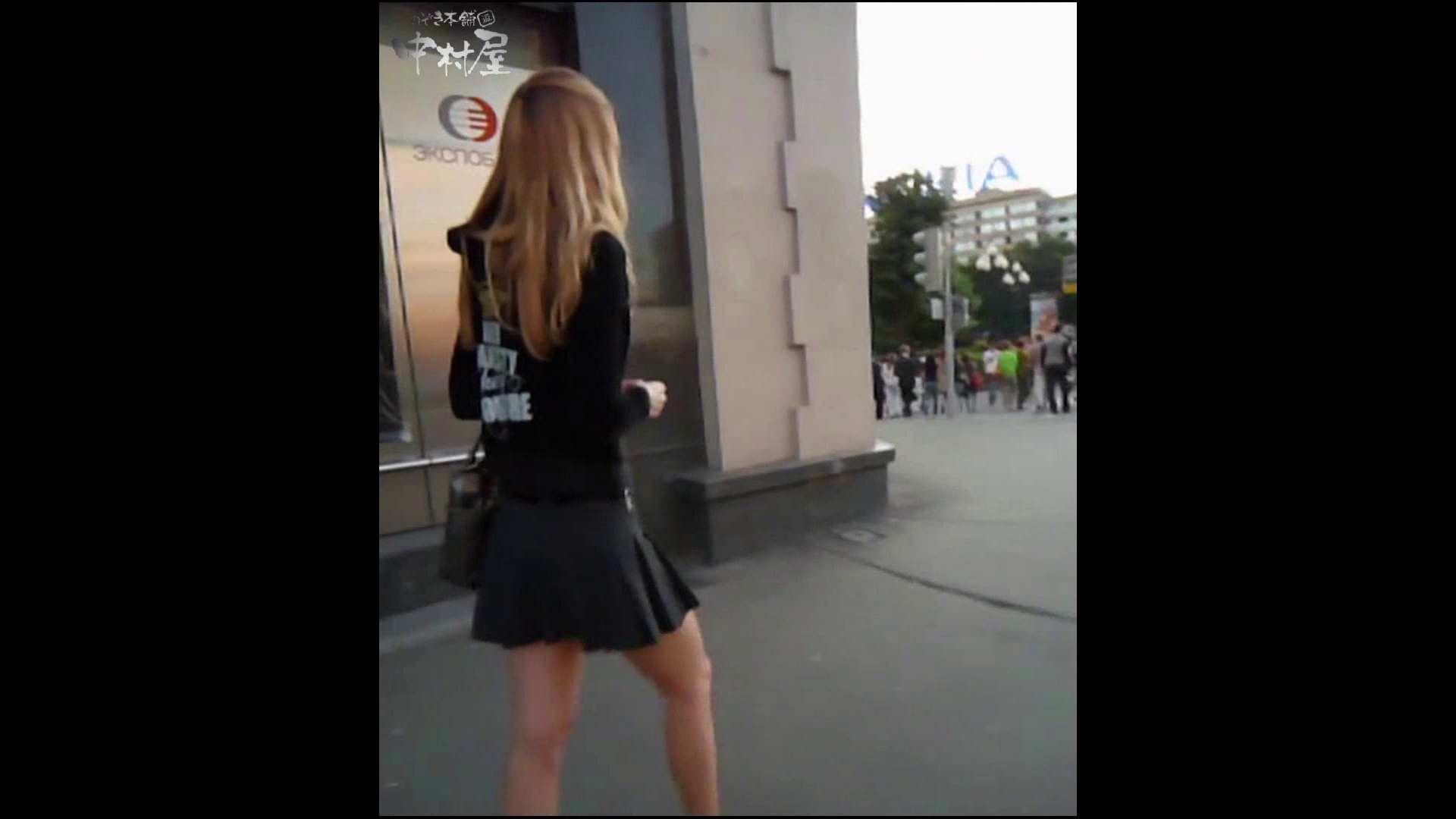 綺麗なモデルさんのスカート捲っちゃおう‼ vol26 Hなお姉さん | HなOL  76pic 11
