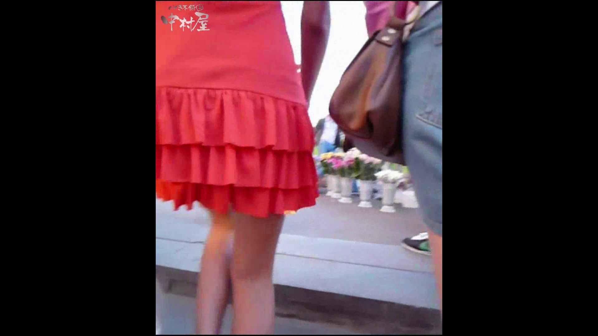 綺麗なモデルさんのスカート捲っちゃおう‼ vol26 Hなお姉さん | HなOL  76pic 13