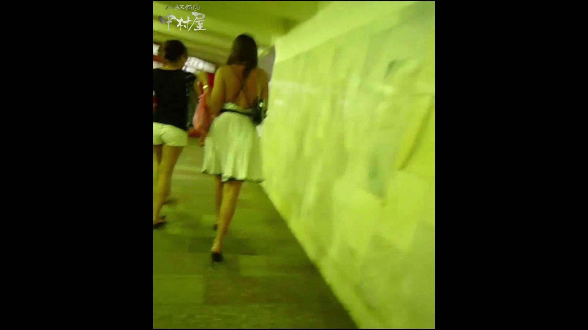 綺麗なモデルさんのスカート捲っちゃおう‼ vol26 Hなお姉さん | HなOL  76pic 24