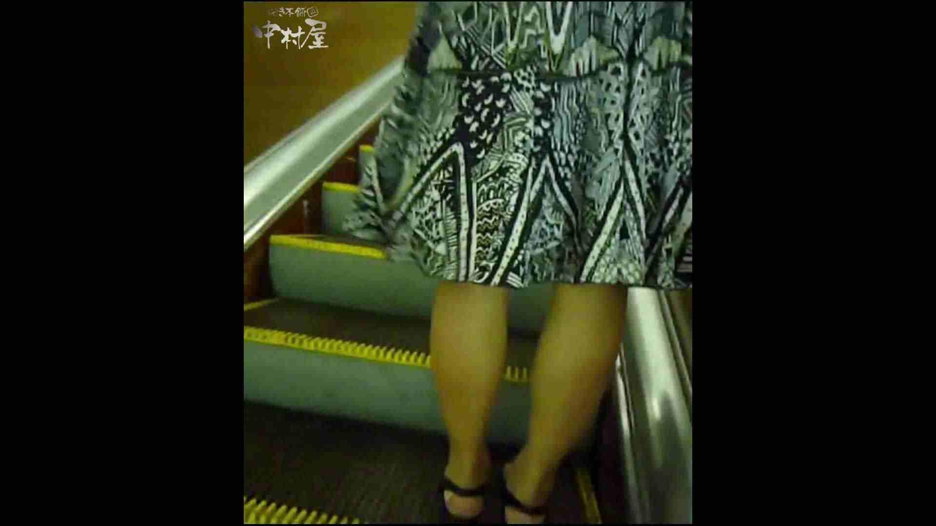 綺麗なモデルさんのスカート捲っちゃおう‼ vol26 Hなお姉さん | HなOL  76pic 27