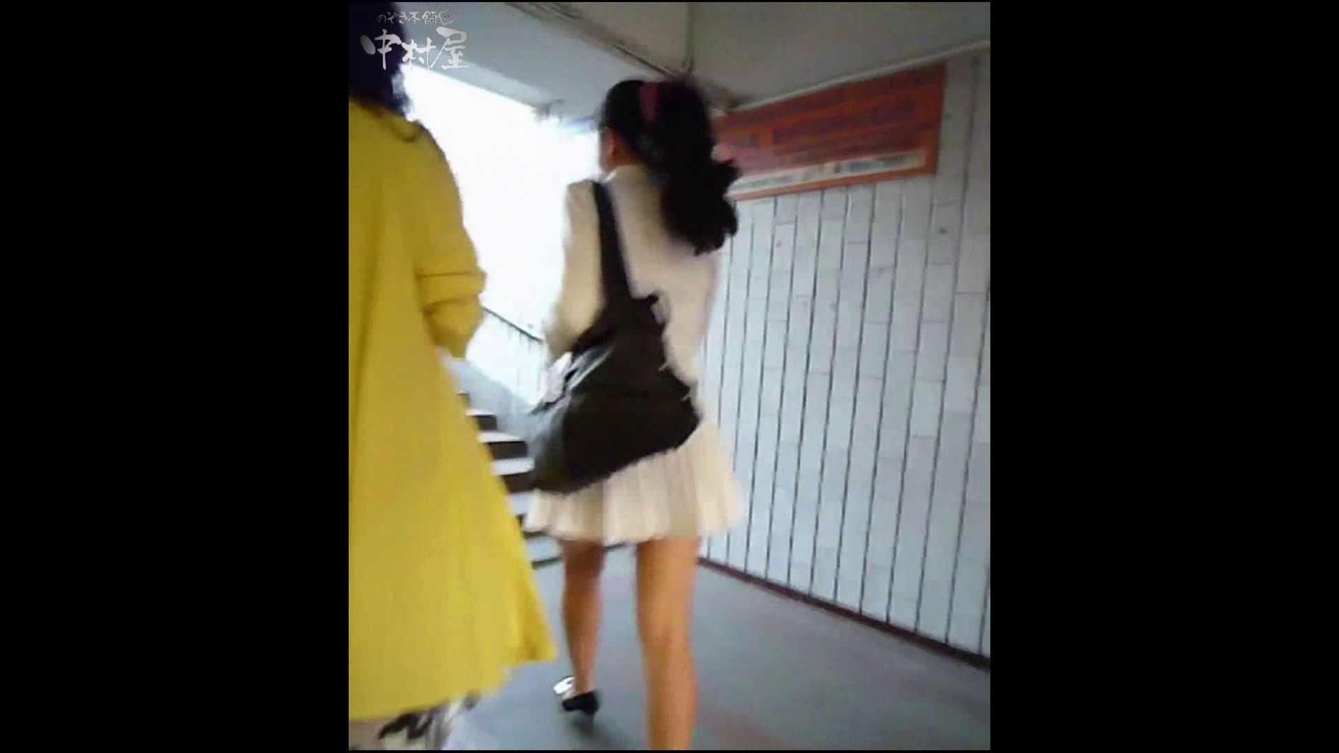 綺麗なモデルさんのスカート捲っちゃおう‼ vol26 Hなお姉さん | HなOL  76pic 36