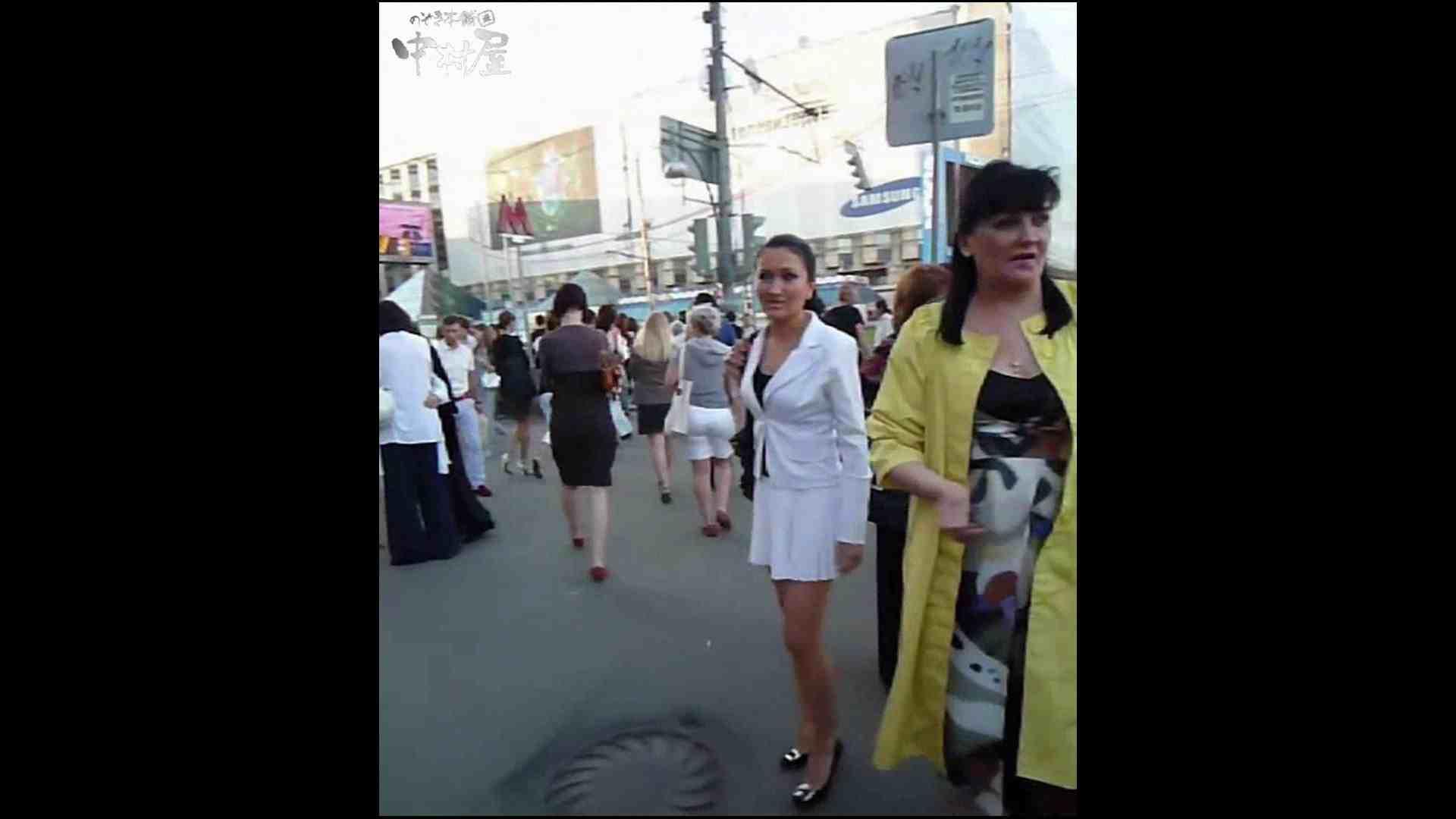 綺麗なモデルさんのスカート捲っちゃおう‼ vol26 Hなお姉さん | HなOL  76pic 38