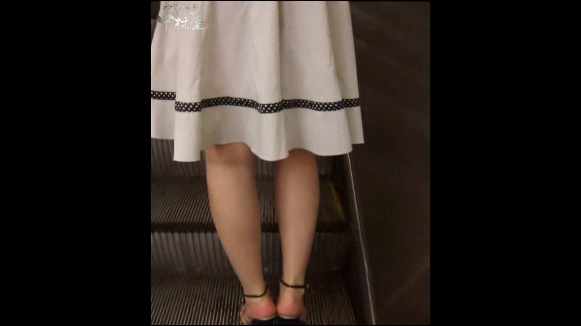 綺麗なモデルさんのスカート捲っちゃおう‼ vol26 Hなお姉さん | HなOL  76pic 43