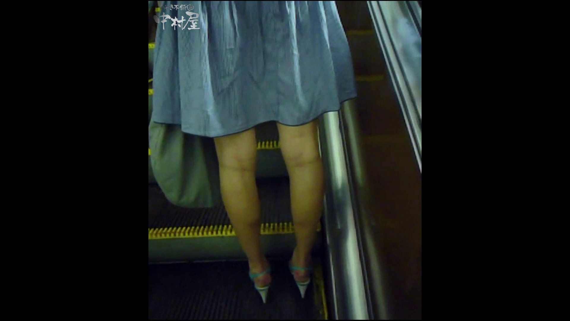 綺麗なモデルさんのスカート捲っちゃおう‼ vol26 Hなお姉さん | HなOL  76pic 63