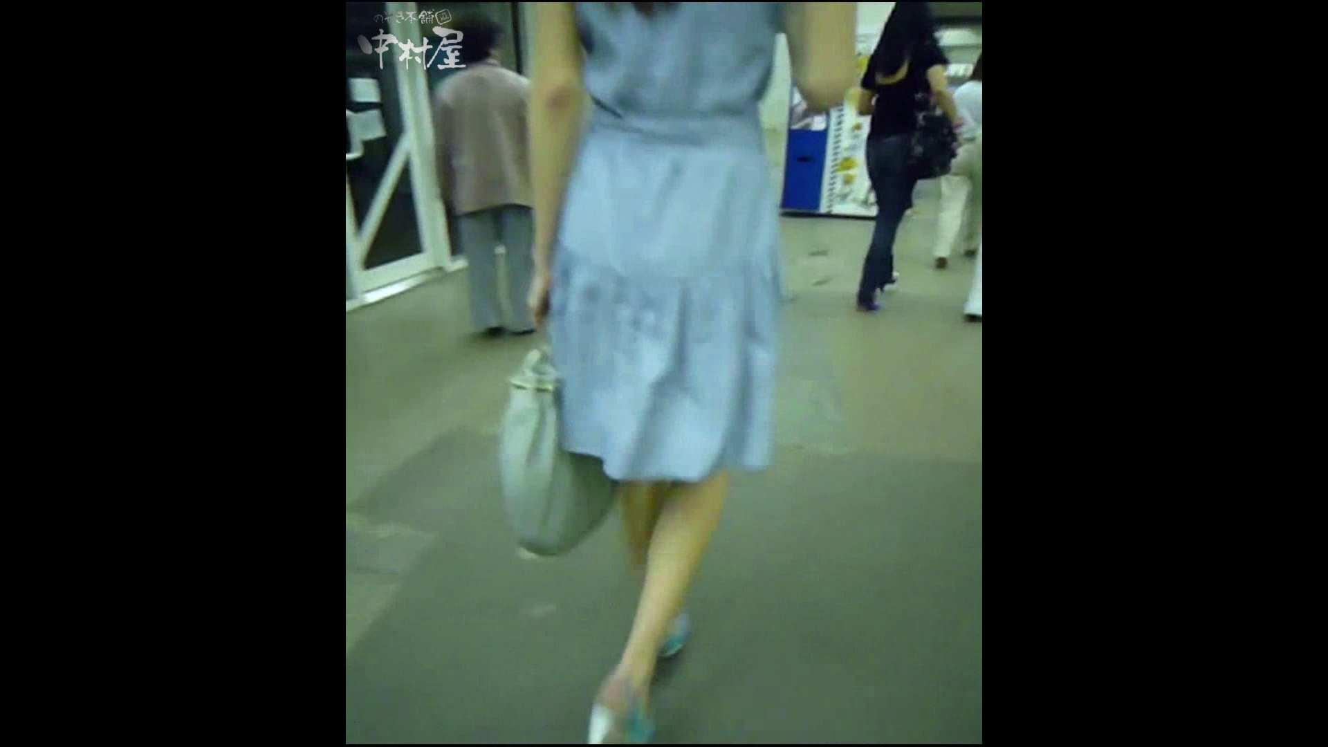 綺麗なモデルさんのスカート捲っちゃおう‼ vol26 Hなお姉さん | HなOL  76pic 66