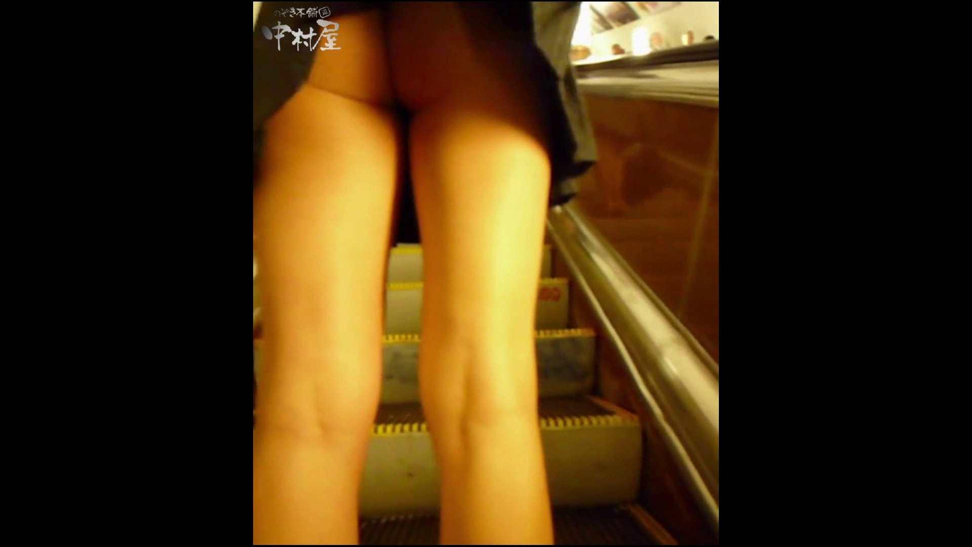綺麗なモデルさんのスカート捲っちゃおう‼ vol26 Hなお姉さん | HなOL  76pic 74
