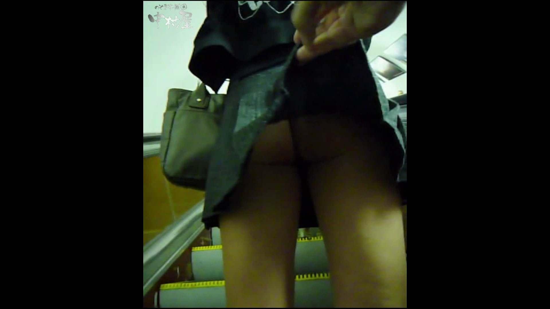 綺麗なモデルさんのスカート捲っちゃおう‼ vol26 Hなお姉さん | HなOL  76pic 76