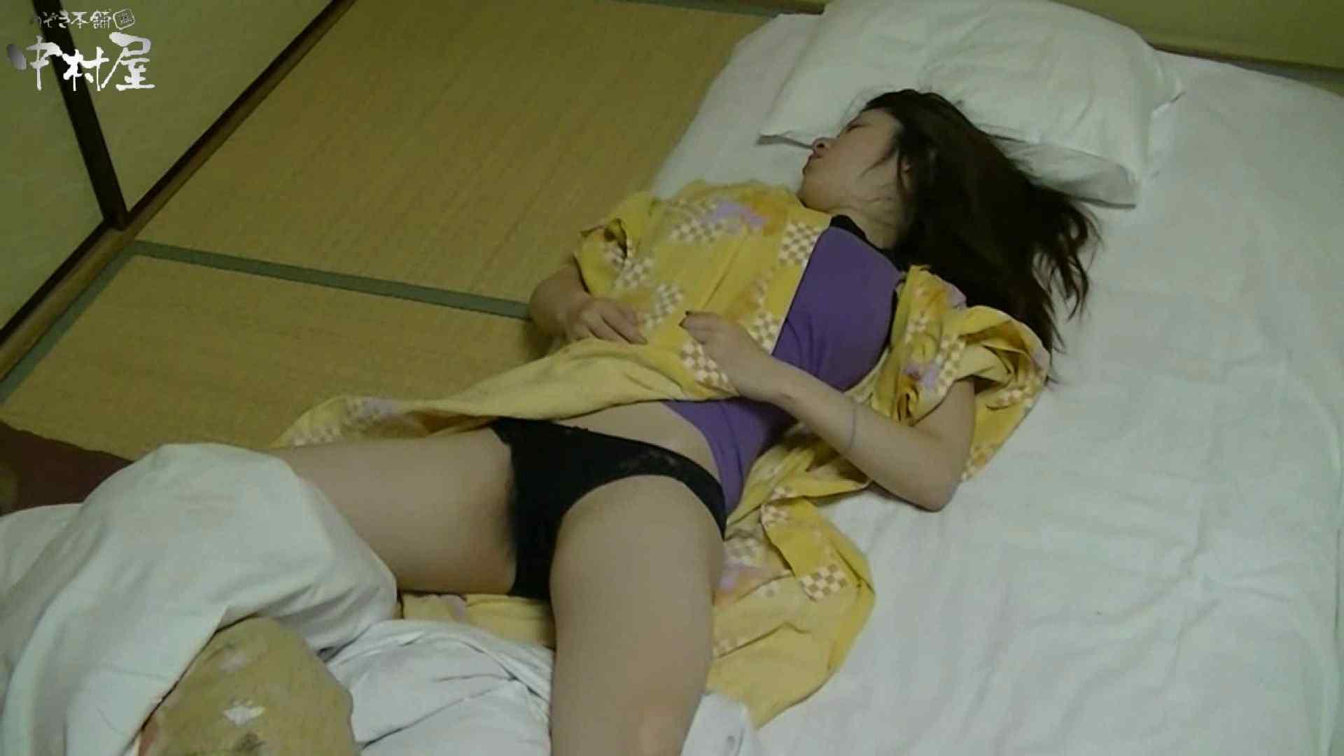 ネムリ姫 vol.16 車   トイレ  75pic 7