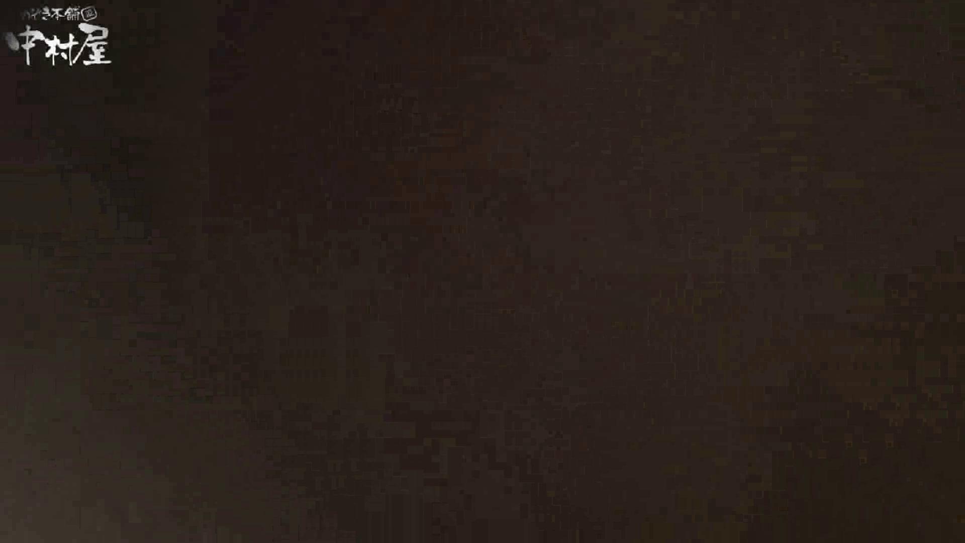 ネムリ姫 vol.23 その他 | HなOL  78pic 76