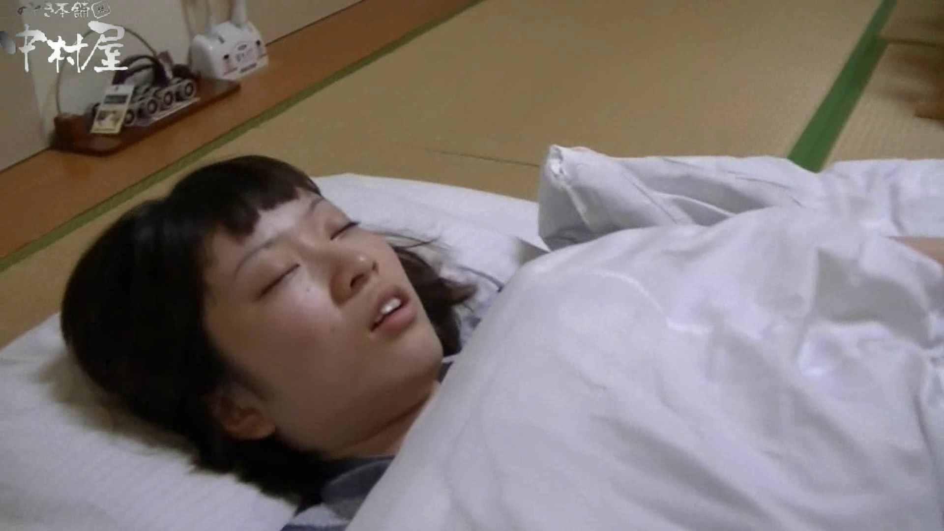 ネムリ姫 vol.25 浴衣 | 乳首  77pic 1