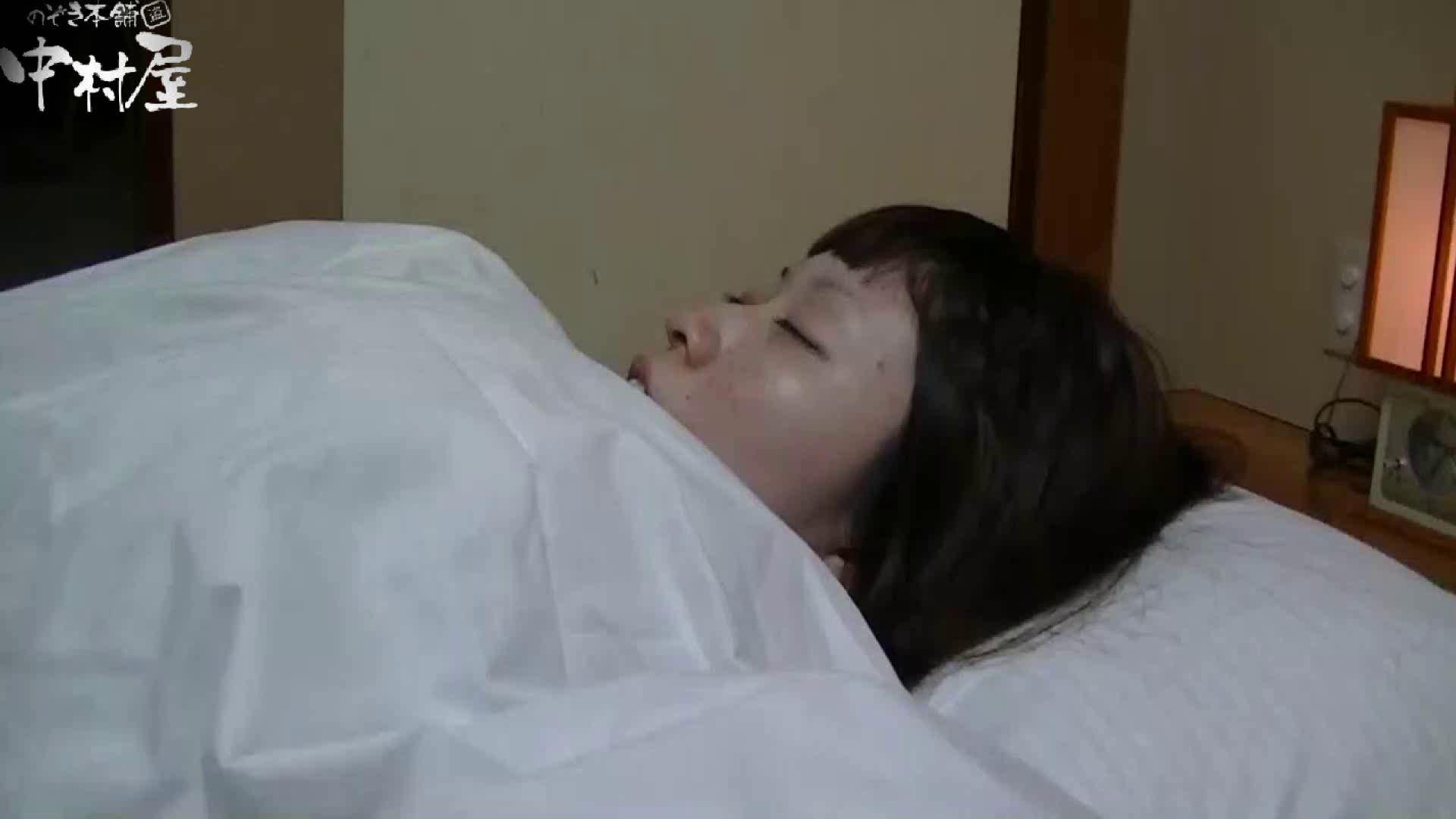 ネムリ姫 vol.25 浴衣 | 乳首  77pic 28
