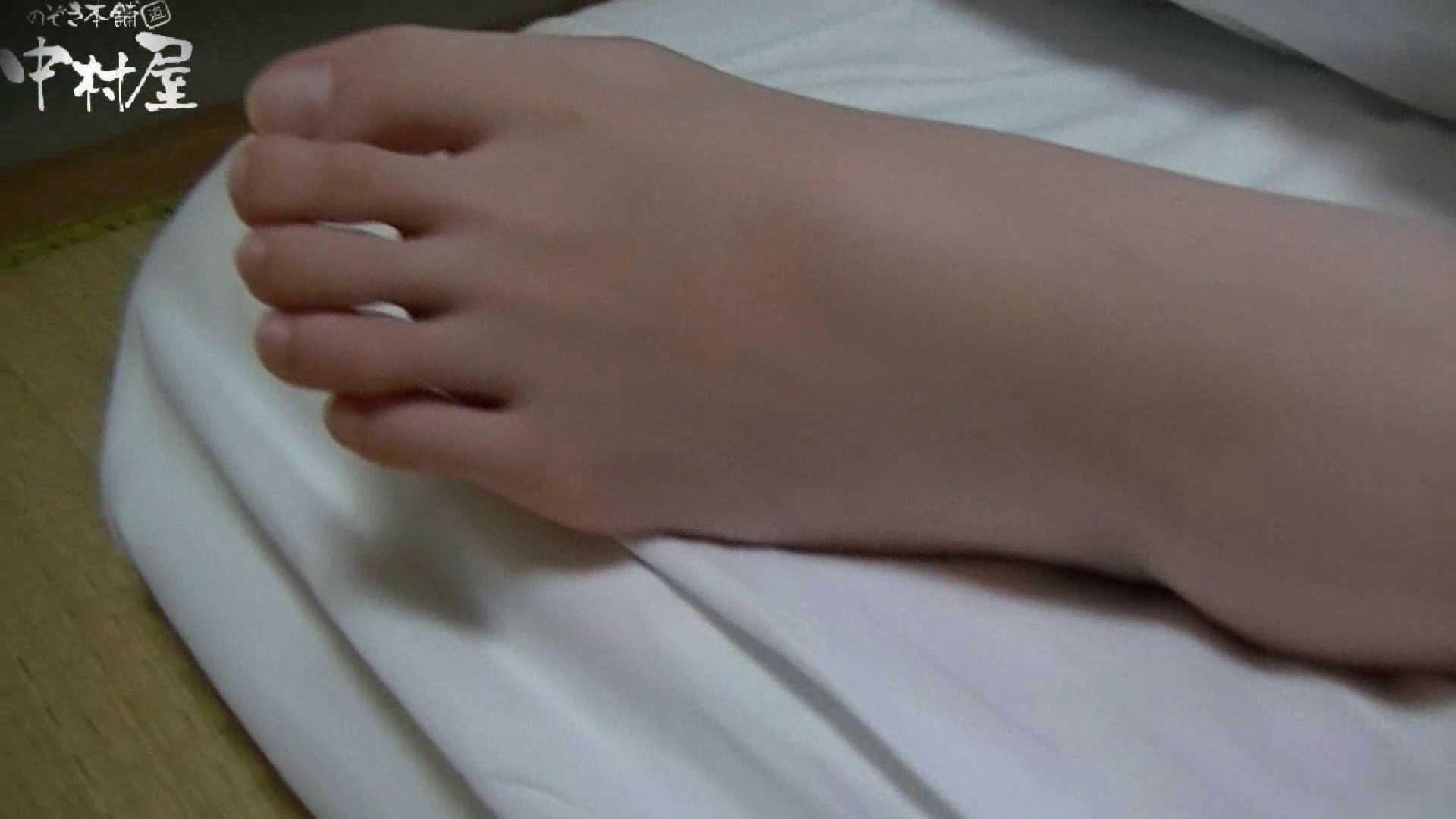 ネムリ姫 vol.25 浴衣 | 乳首  77pic 45