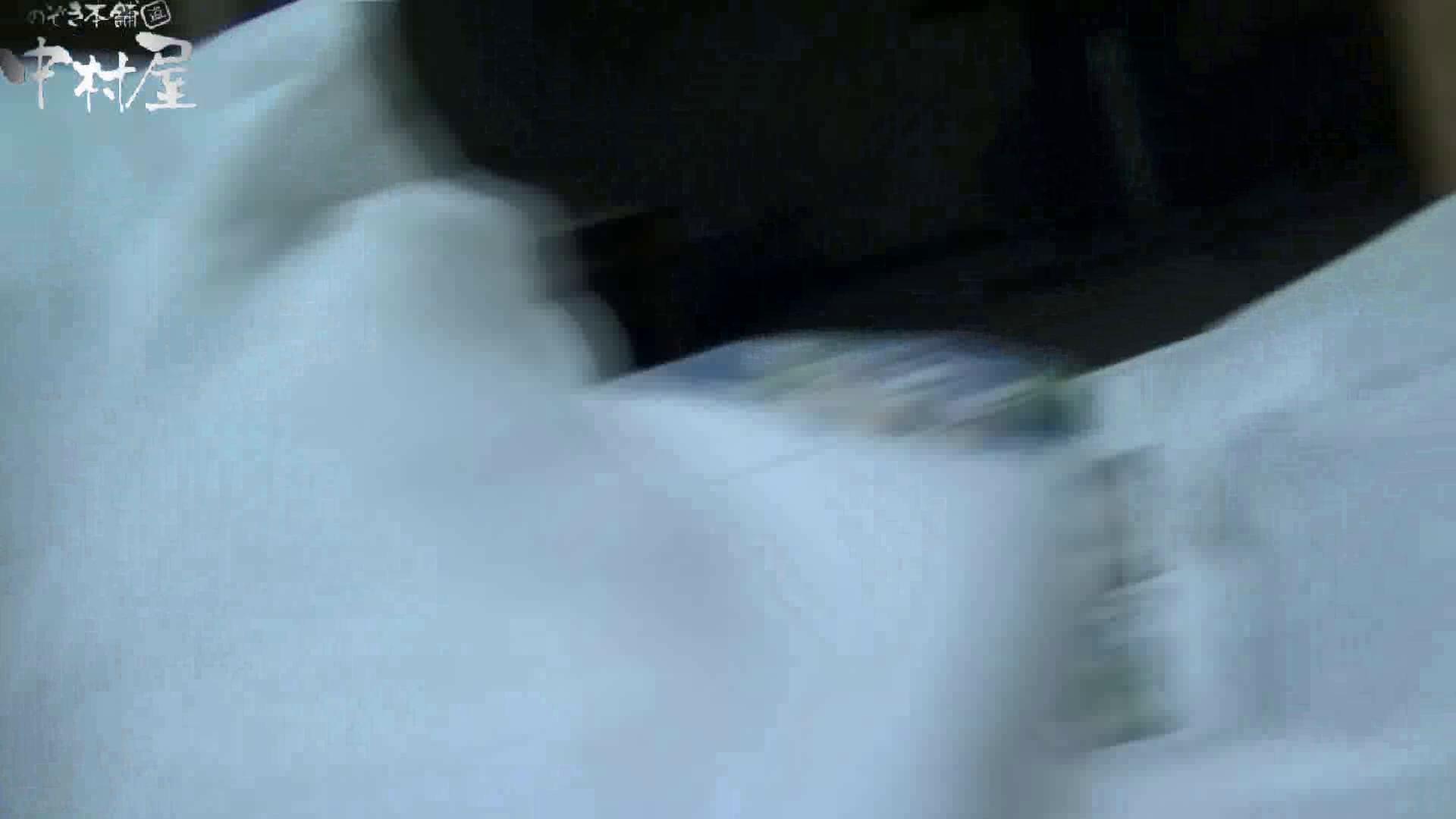ネムリ姫 vol.25 浴衣 | 乳首  77pic 53