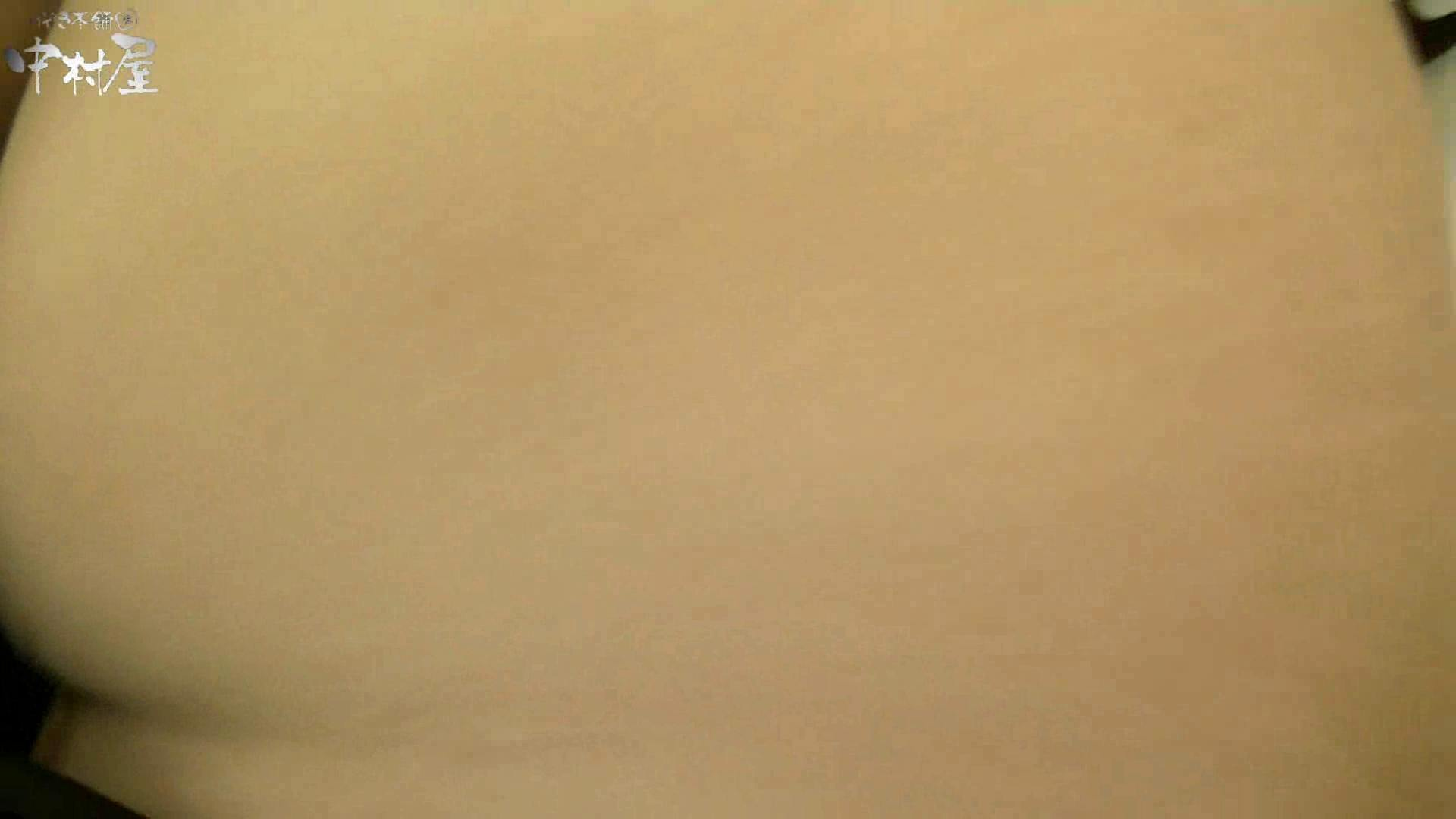 ネムリ姫 vol.35 浴衣 | 乳首  85pic 14
