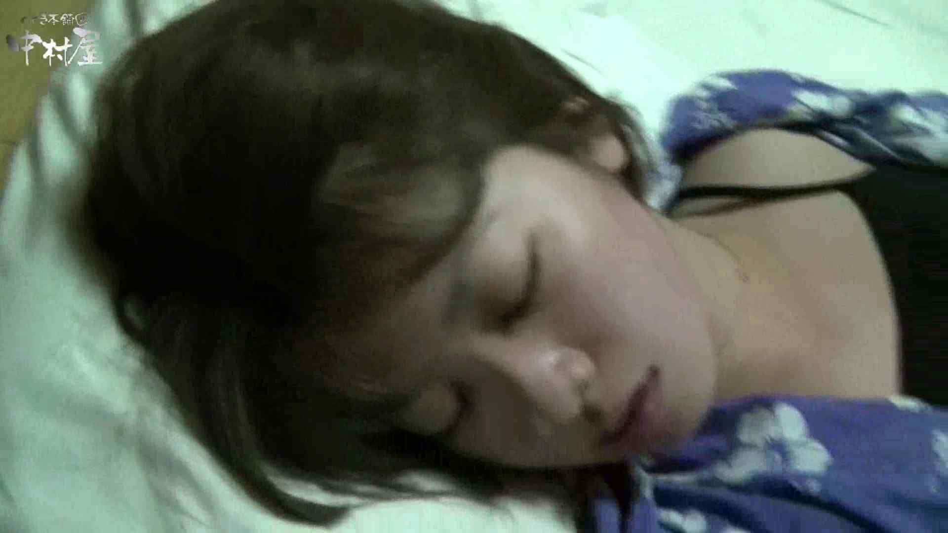 ネムリ姫 vol.38 HなOL   Hな女子大生  88pic 49