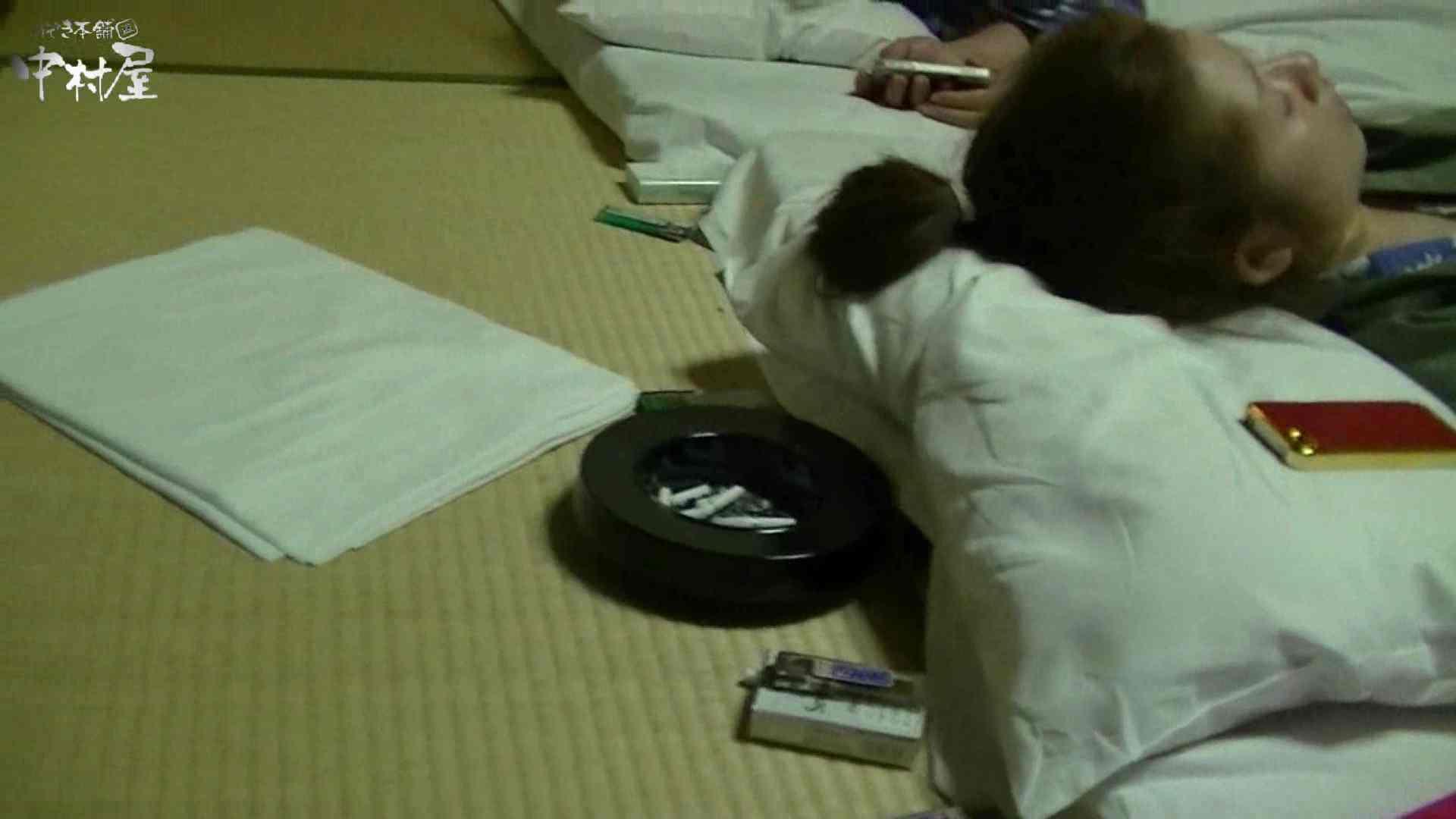 ネムリ姫 vol.38 HなOL   Hな女子大生  88pic 50