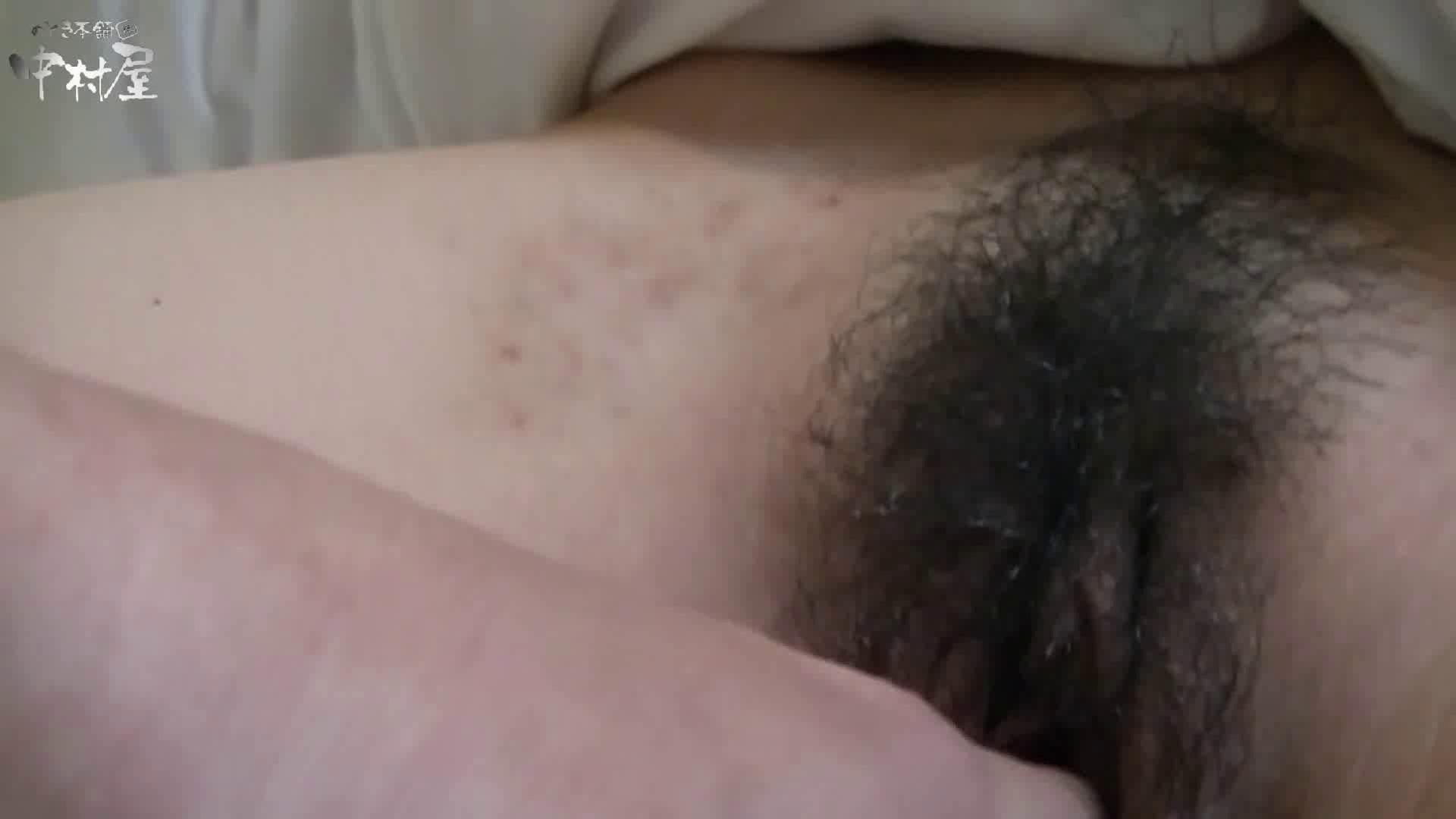 ネムリ姫 vol.40 後編 乳首 | 鬼畜  85pic 69