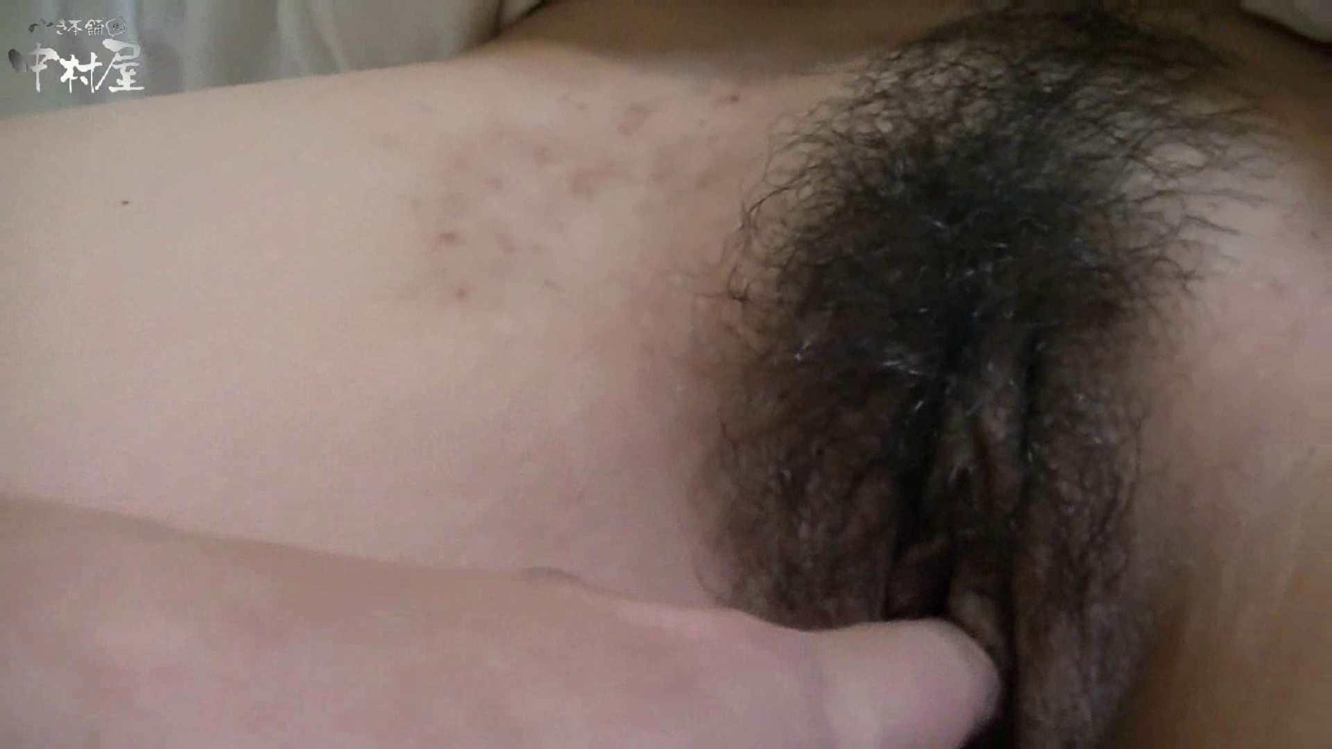 ネムリ姫 vol.40 後編 乳首 | 鬼畜  85pic 70