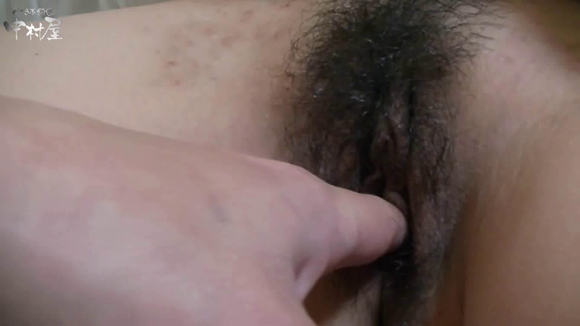 ネムリ姫 vol.40 後編 乳首 | 鬼畜  85pic 71