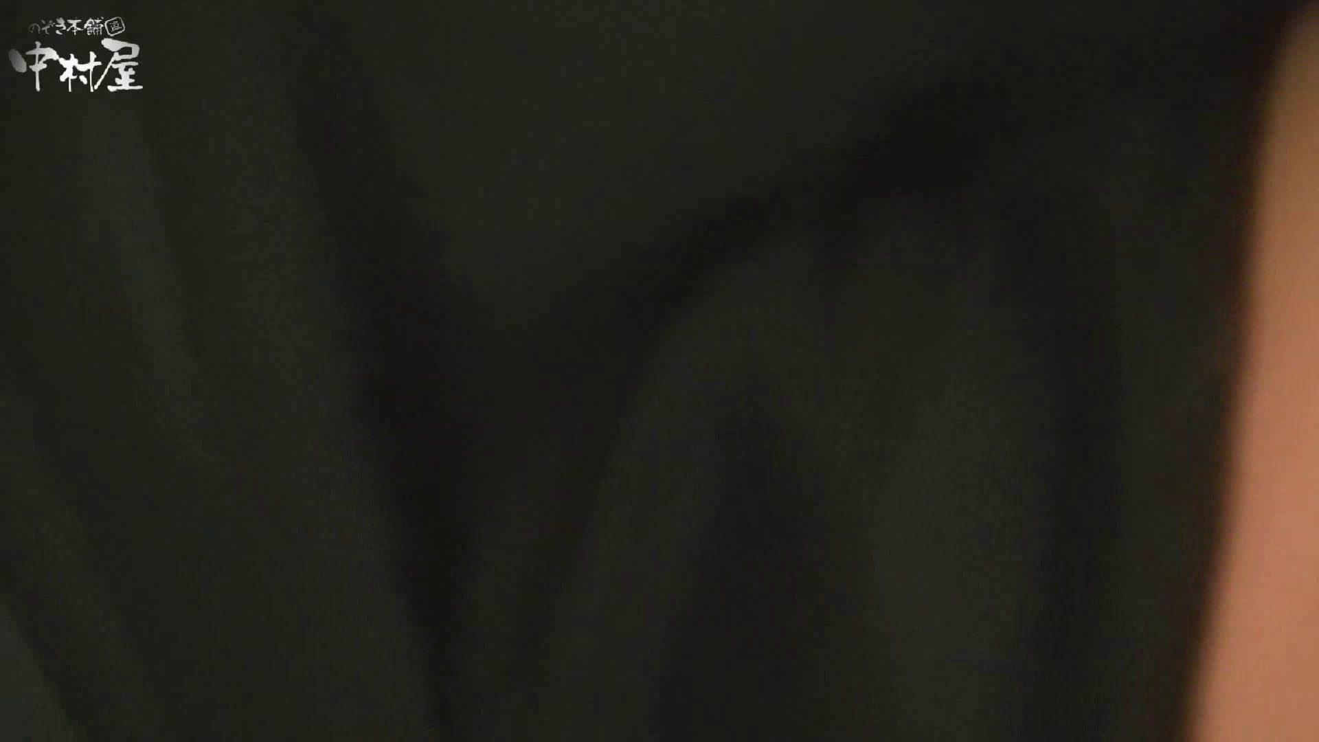ネムリ姫 vol.42 前編 イタズラセックス | 乳首  86pic 83