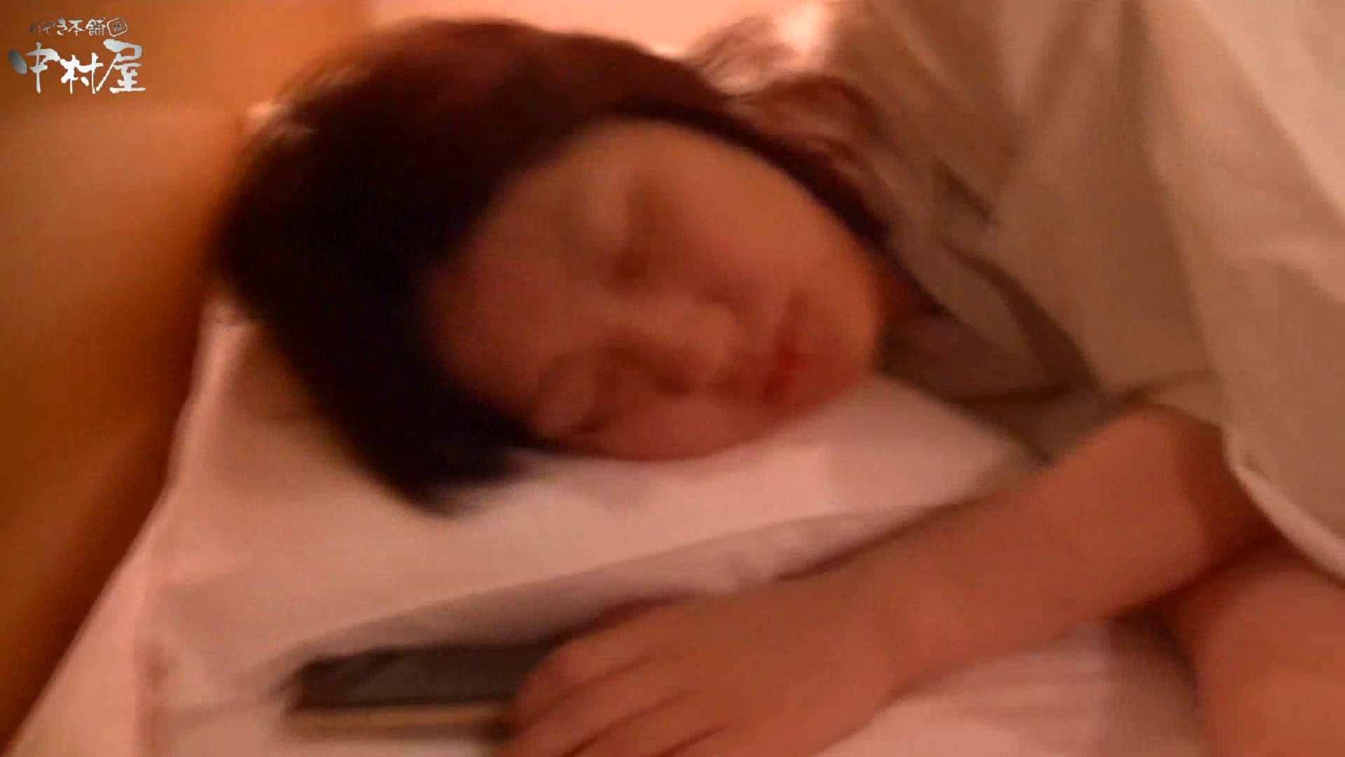 ネムリ姫 vol.43 乳首 | HなOL  71pic 1