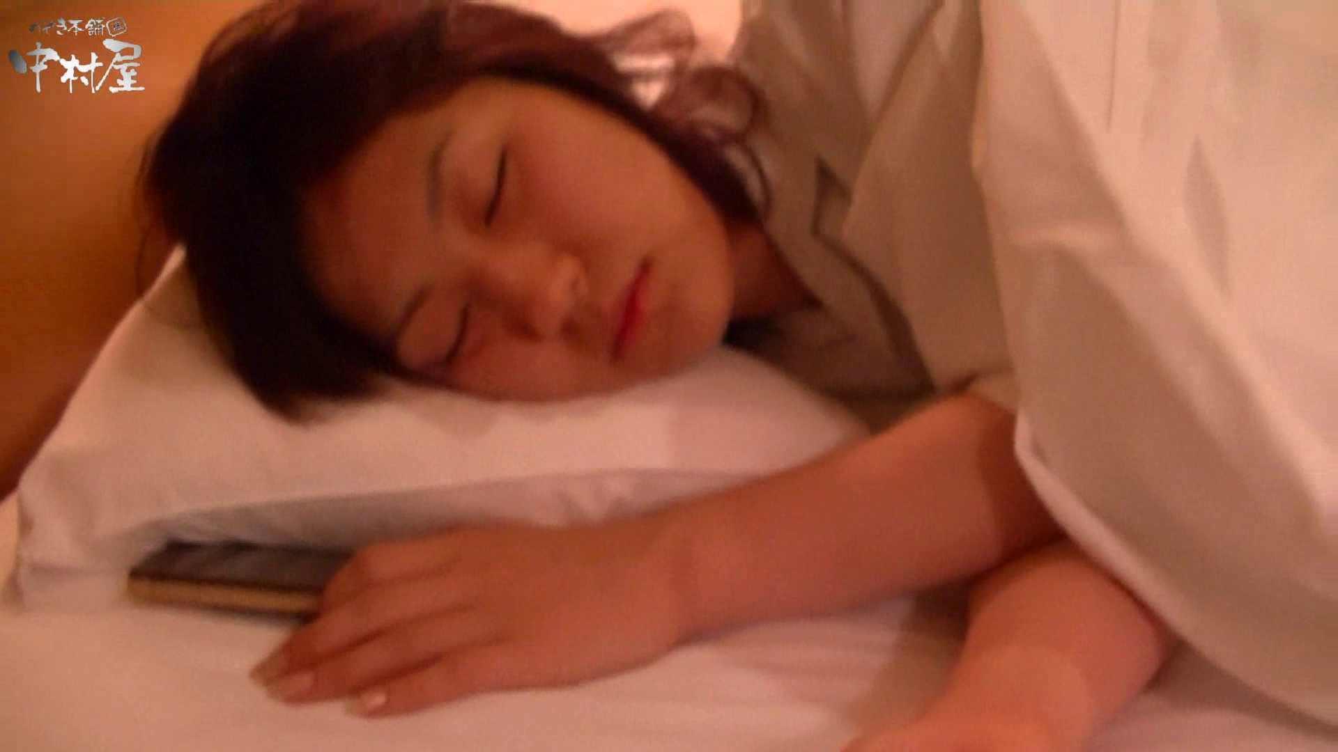 ネムリ姫 vol.43 乳首 | HなOL  71pic 2