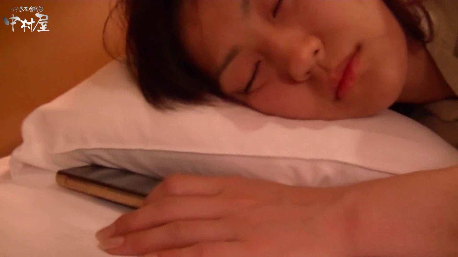 ネムリ姫 vol.43 乳首 | HなOL  71pic 20