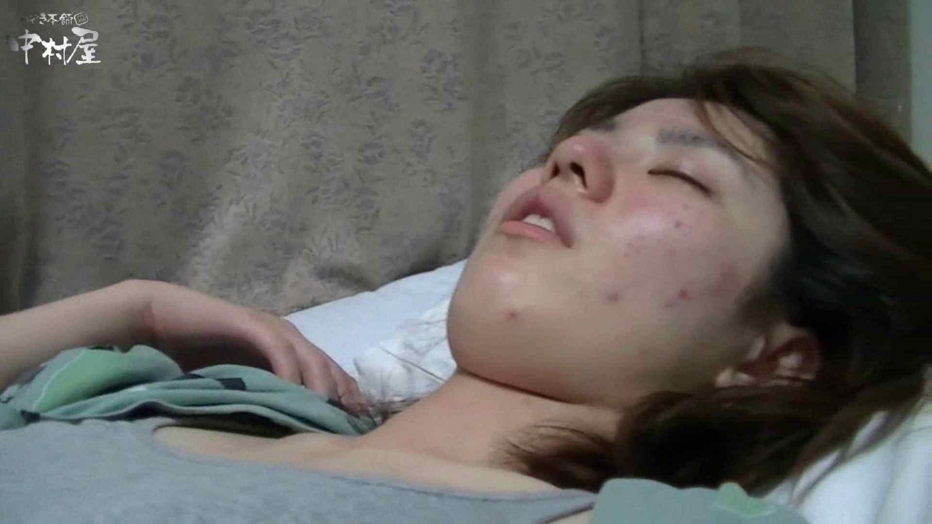 ネムリ姫 vol.44 前編 浴衣   マンコ  93pic 49