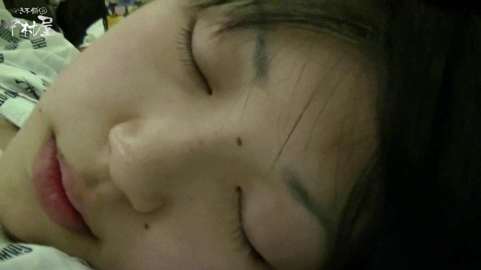 ネムリ姫 vol.51 前編 マンコ | HなOL  70pic 21