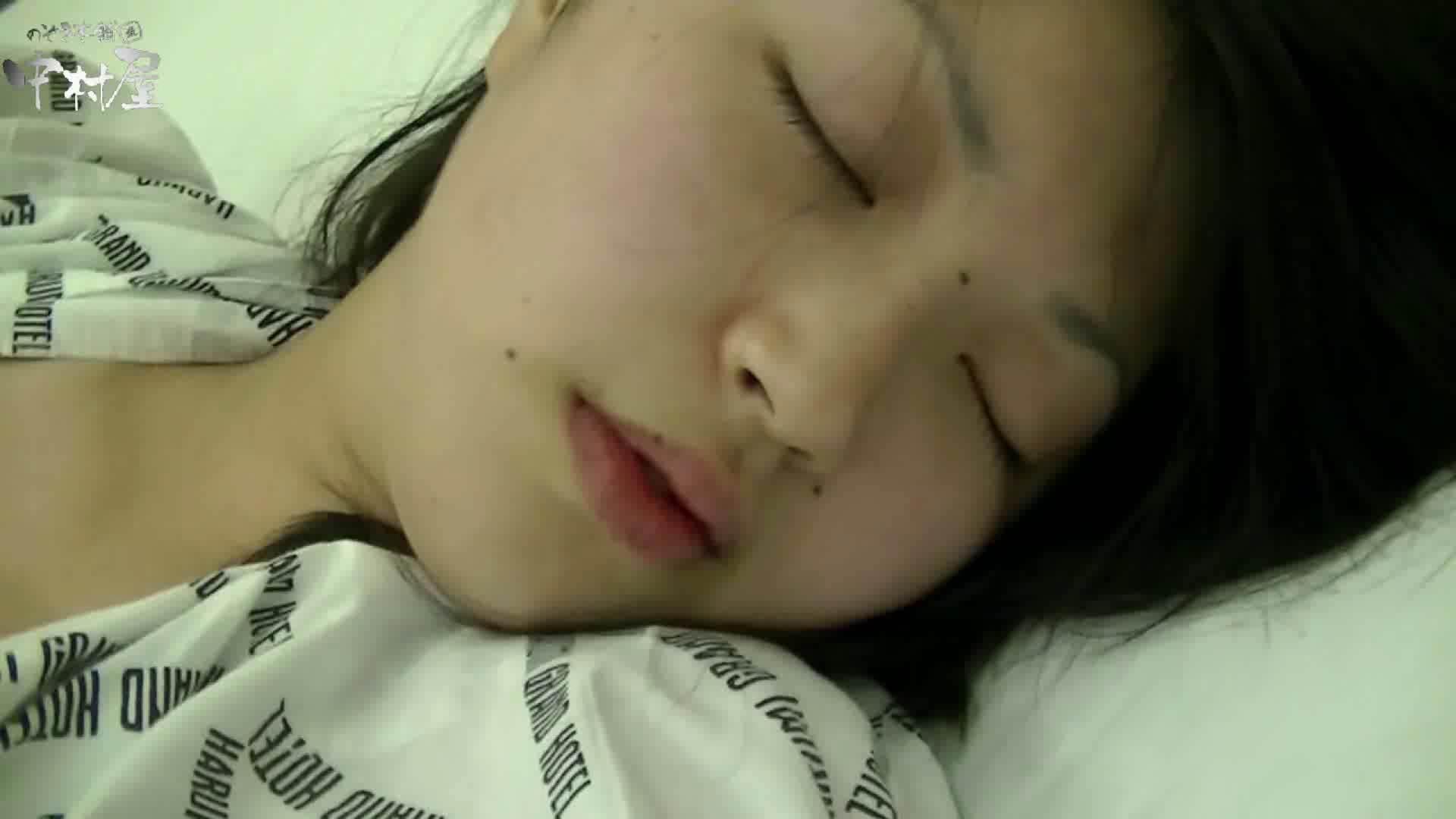 ネムリ姫 vol.51 前編 マンコ | HなOL  70pic 31