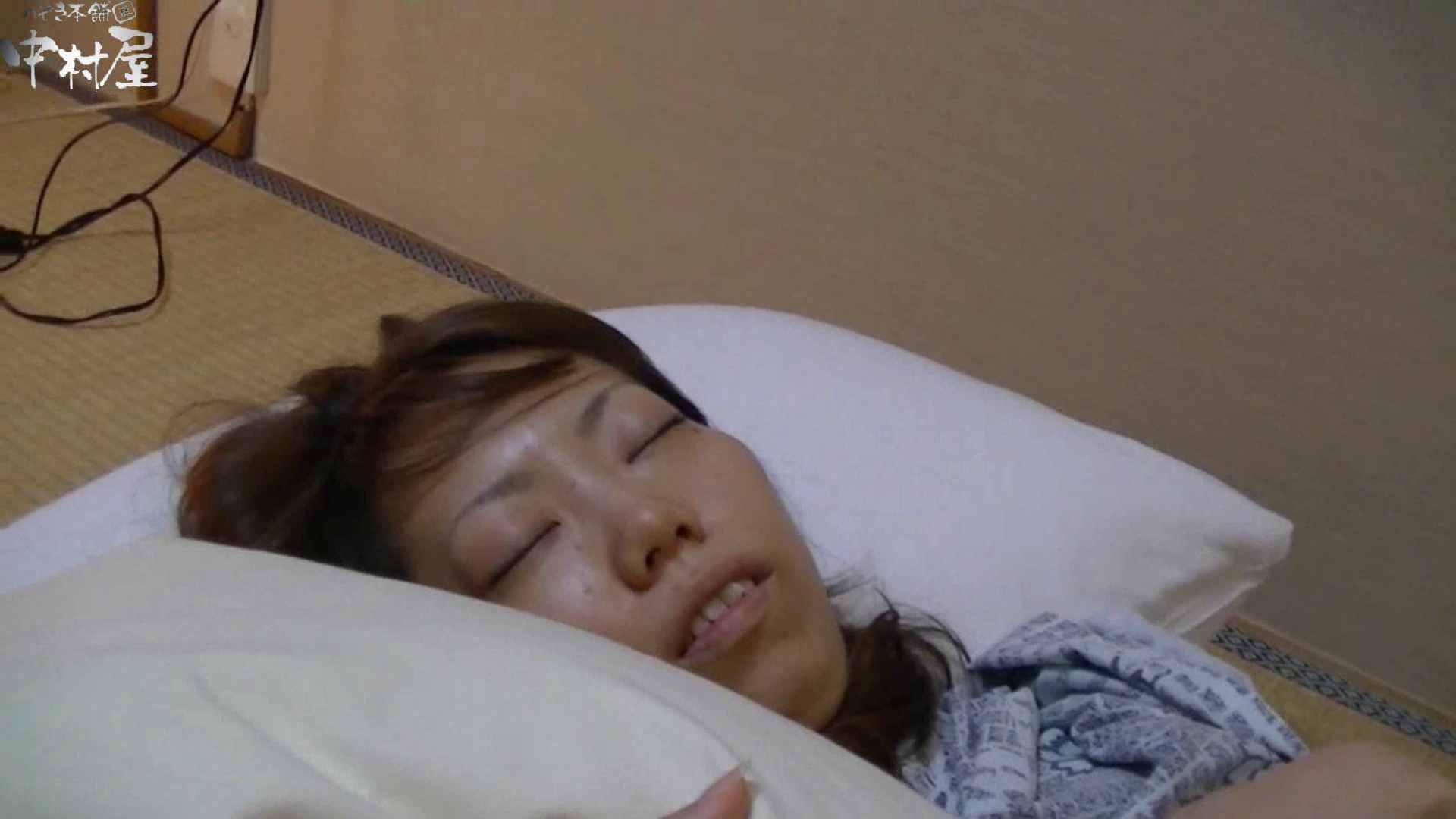 ネムリ姫 vol.60 HなOL | イタズラセックス  73pic 32
