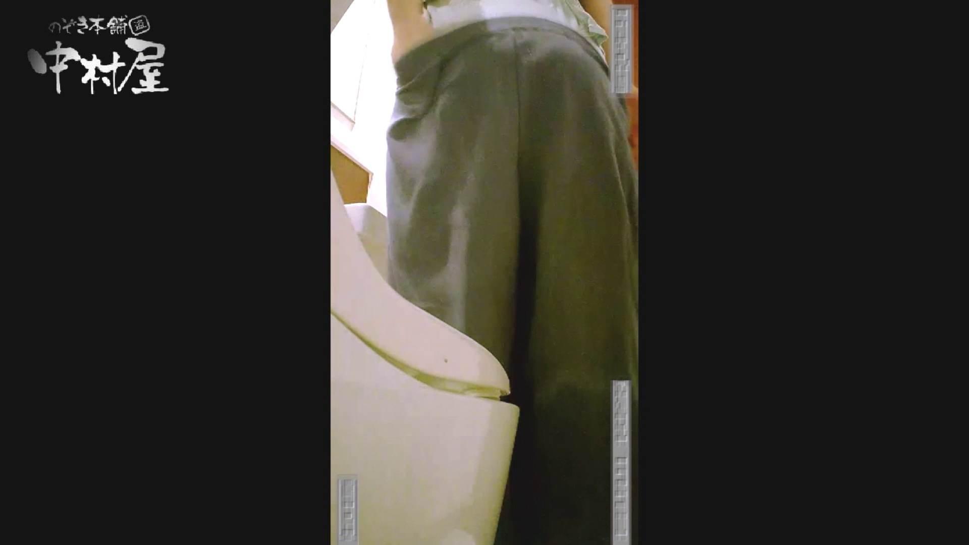 高画質トイレ盗撮vol.10 HなOL   トイレ  85pic 77