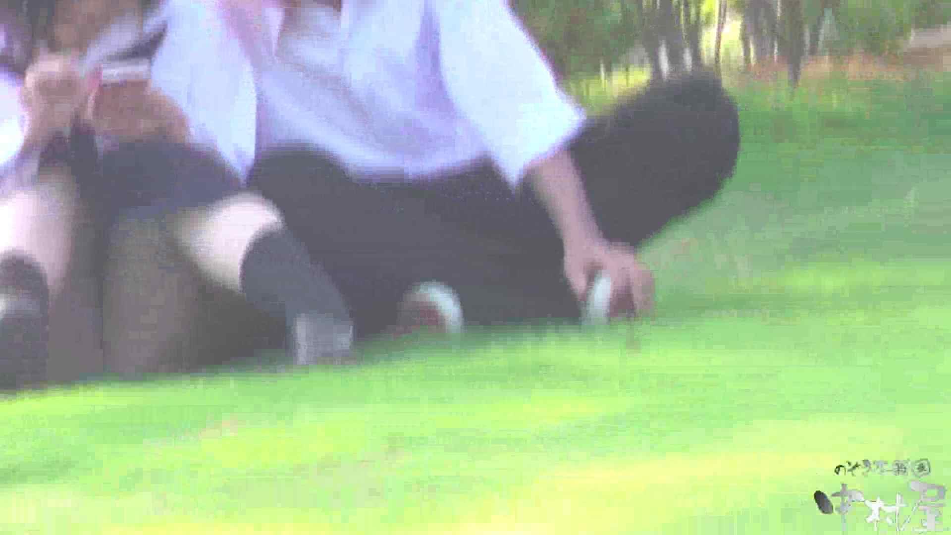 ドキドキ❤新入生パンチラ歓迎会vol.10 Hな乙女 | パンチラ  77pic 3