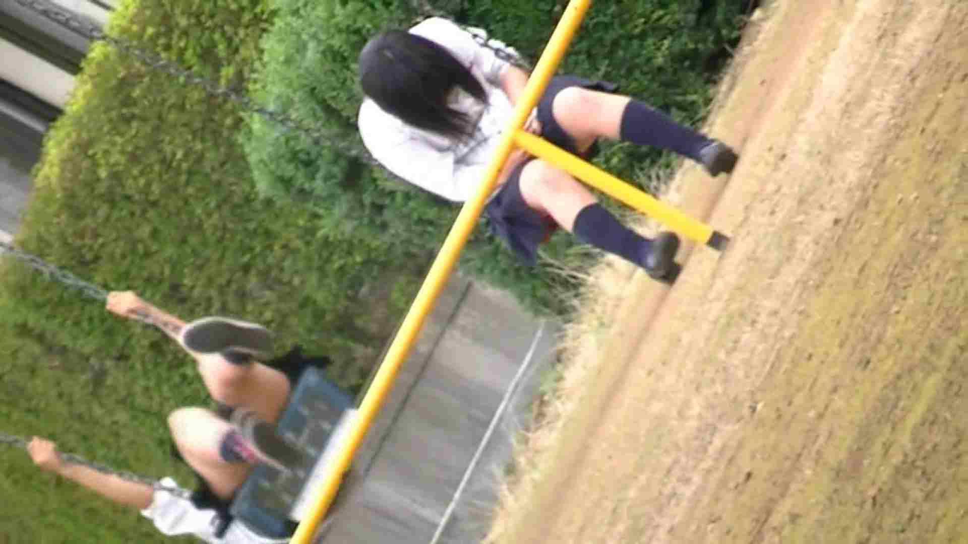 ドキドキ❤新入生パンチラ歓迎会vol.13 パンチラ   チラ  88pic 12