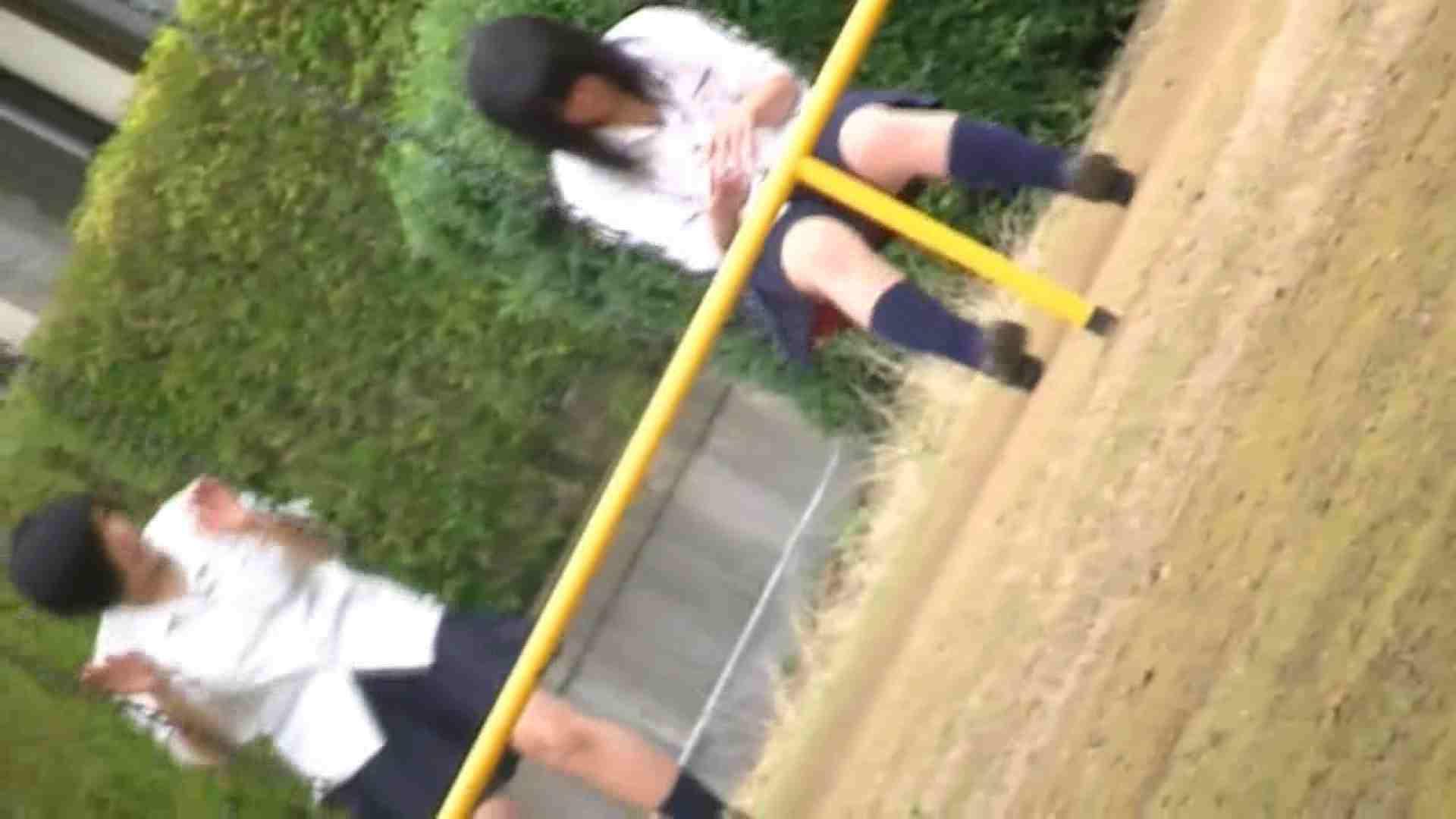 ドキドキ❤新入生パンチラ歓迎会vol.13 パンチラ   チラ  88pic 25