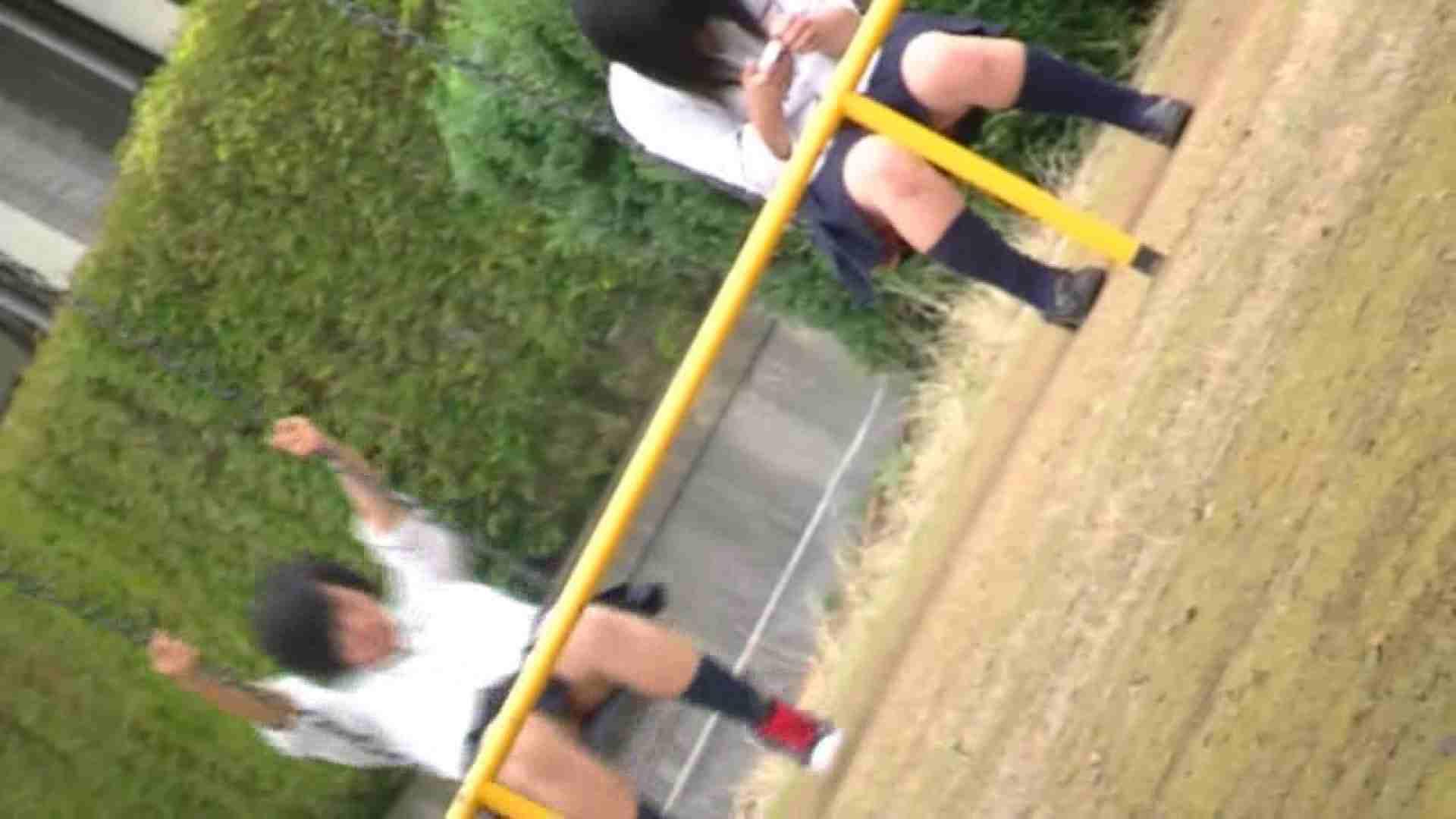 ドキドキ❤新入生パンチラ歓迎会vol.13 パンチラ   チラ  88pic 27