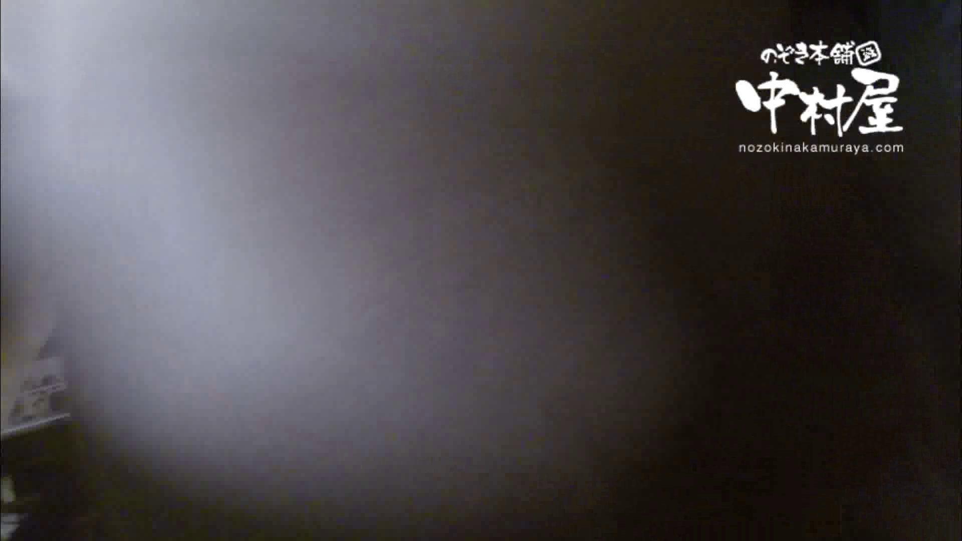 鬼畜 vol.04 黙れ! 後編 鬼畜 | HなOL  73pic 17