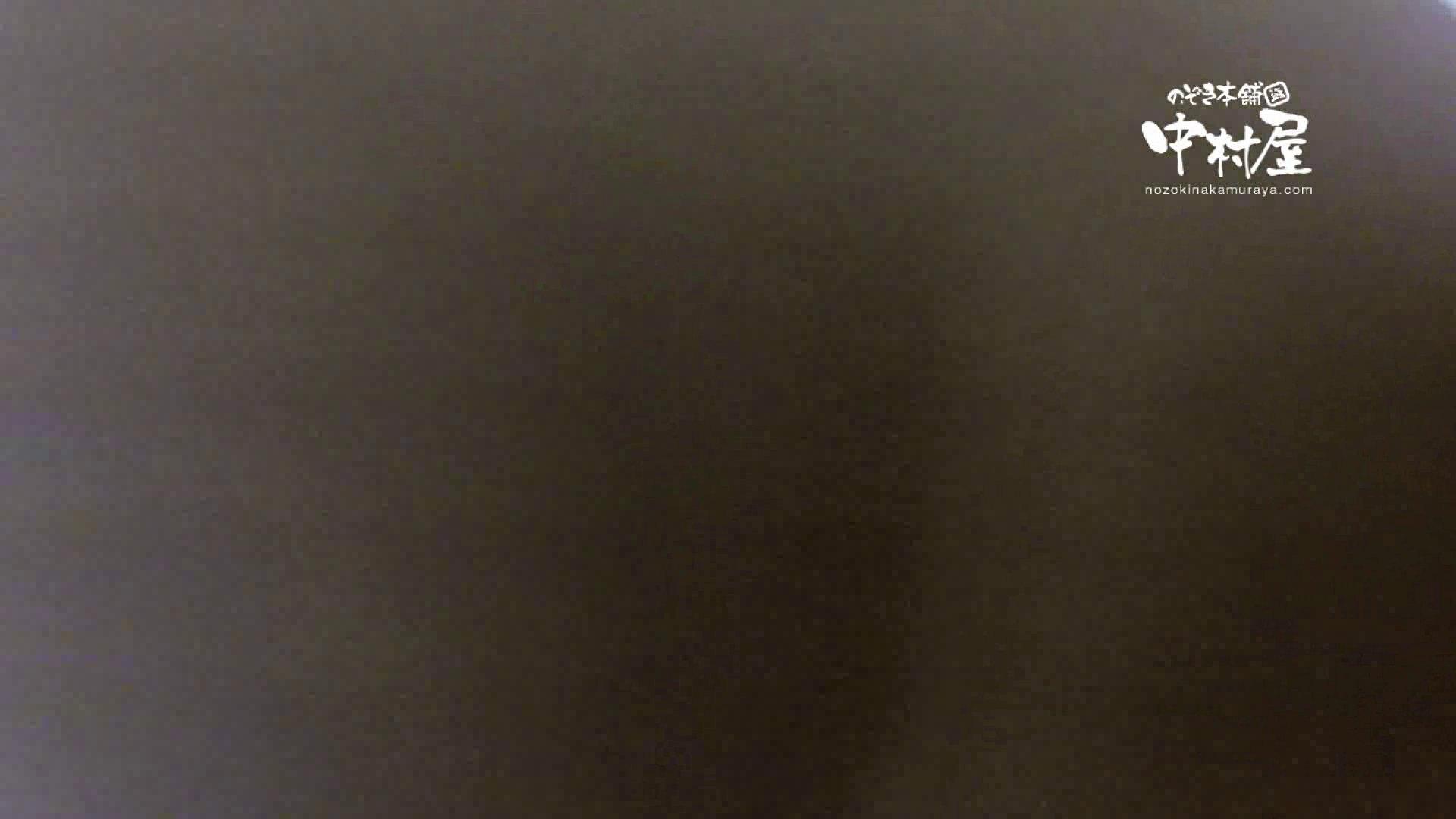 鬼畜 vol.06 中出し処刑! 前編 鬼畜 | HなOL  82pic 24