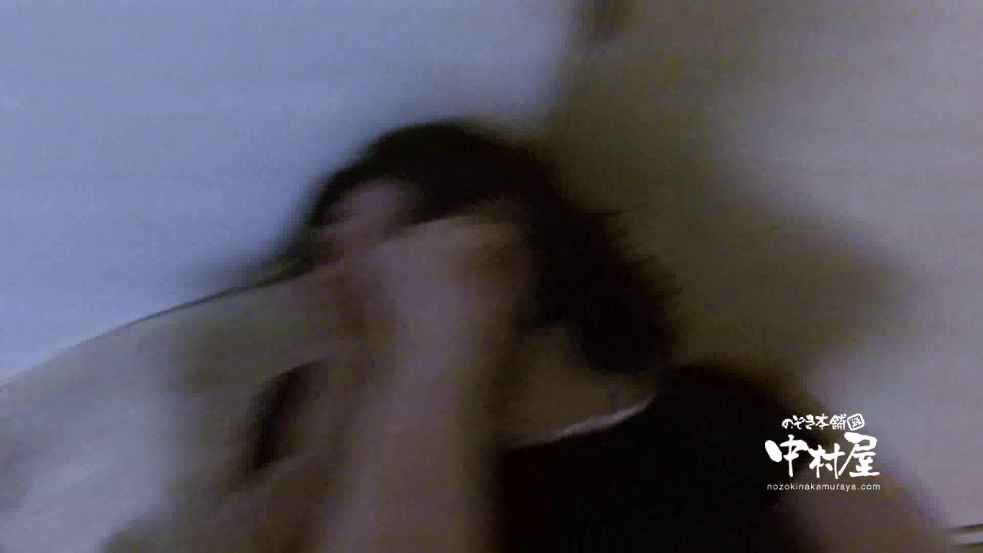 鬼畜 vol.06 中出し処刑! 前編 鬼畜 | HなOL  82pic 82
