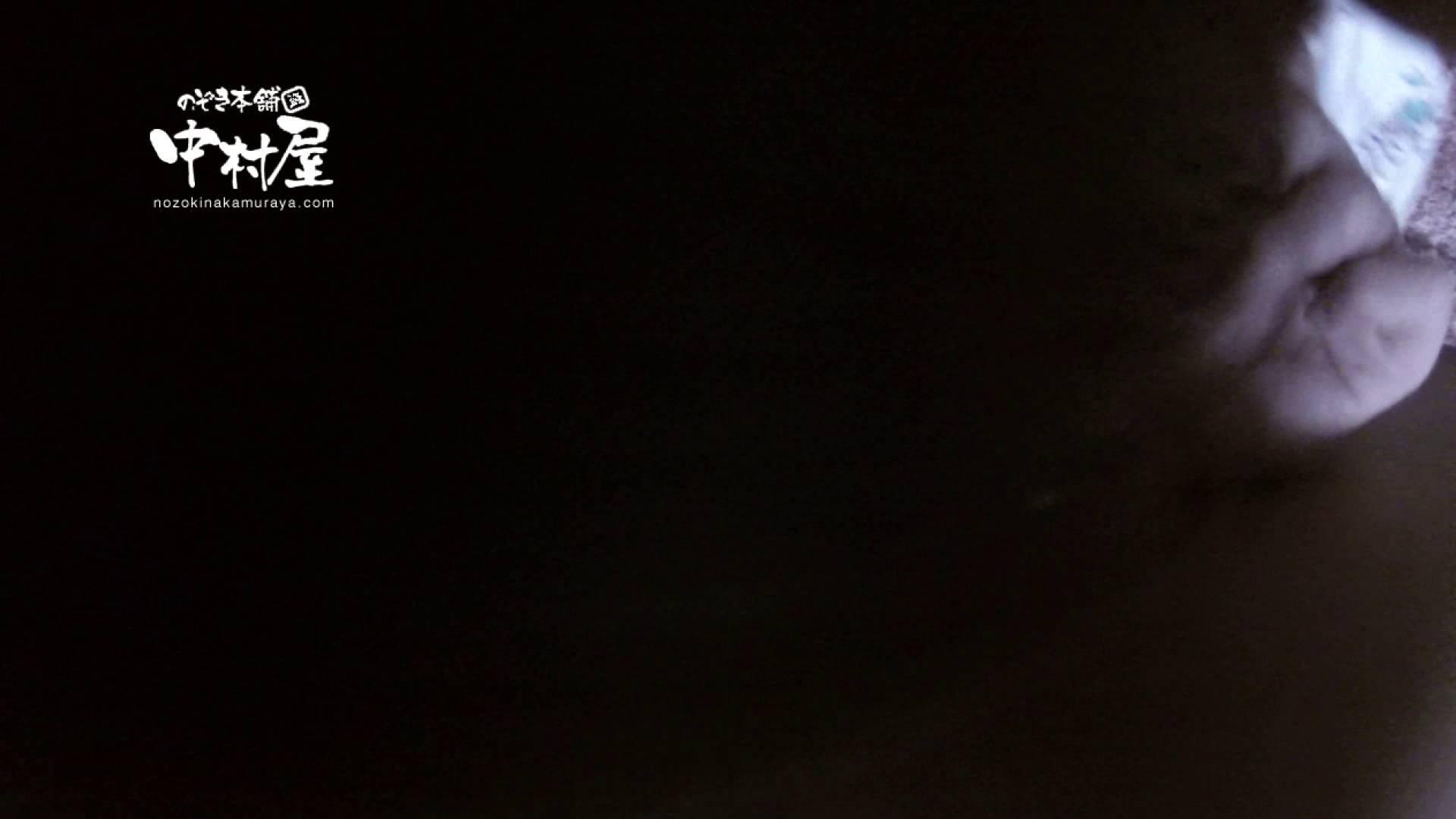 鬼畜 vol.10 あぁ無情…中出しパイパン! 前編 鬼畜   パイパン  61pic 16