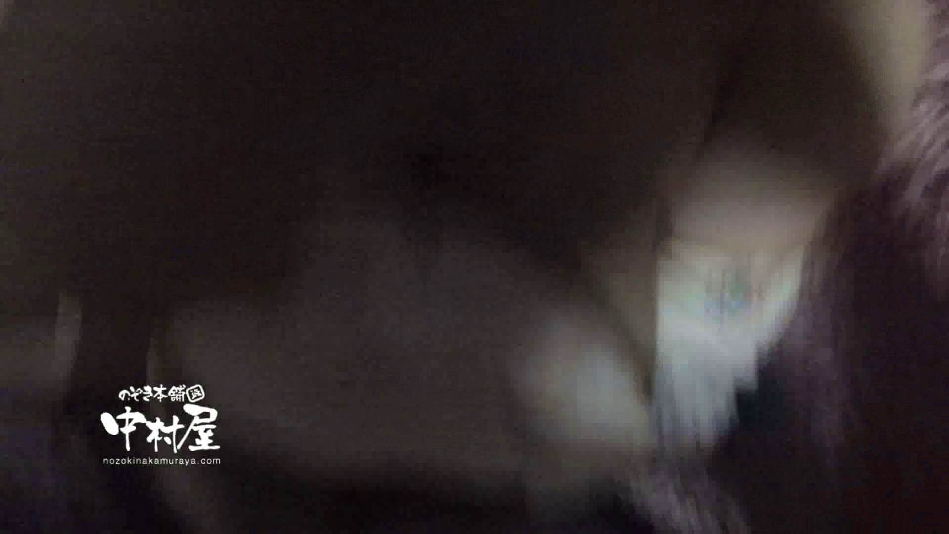 鬼畜 vol.10 あぁ無情…中出しパイパン! 前編 鬼畜   パイパン  61pic 28