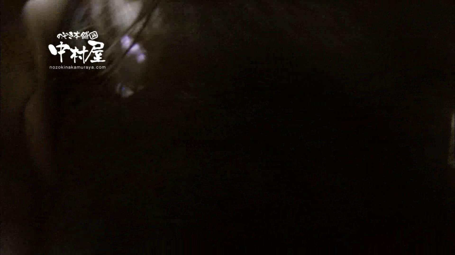鬼畜 vol.11 下の口は正直なオンナ 後編 鬼畜 | HなOL  58pic 24