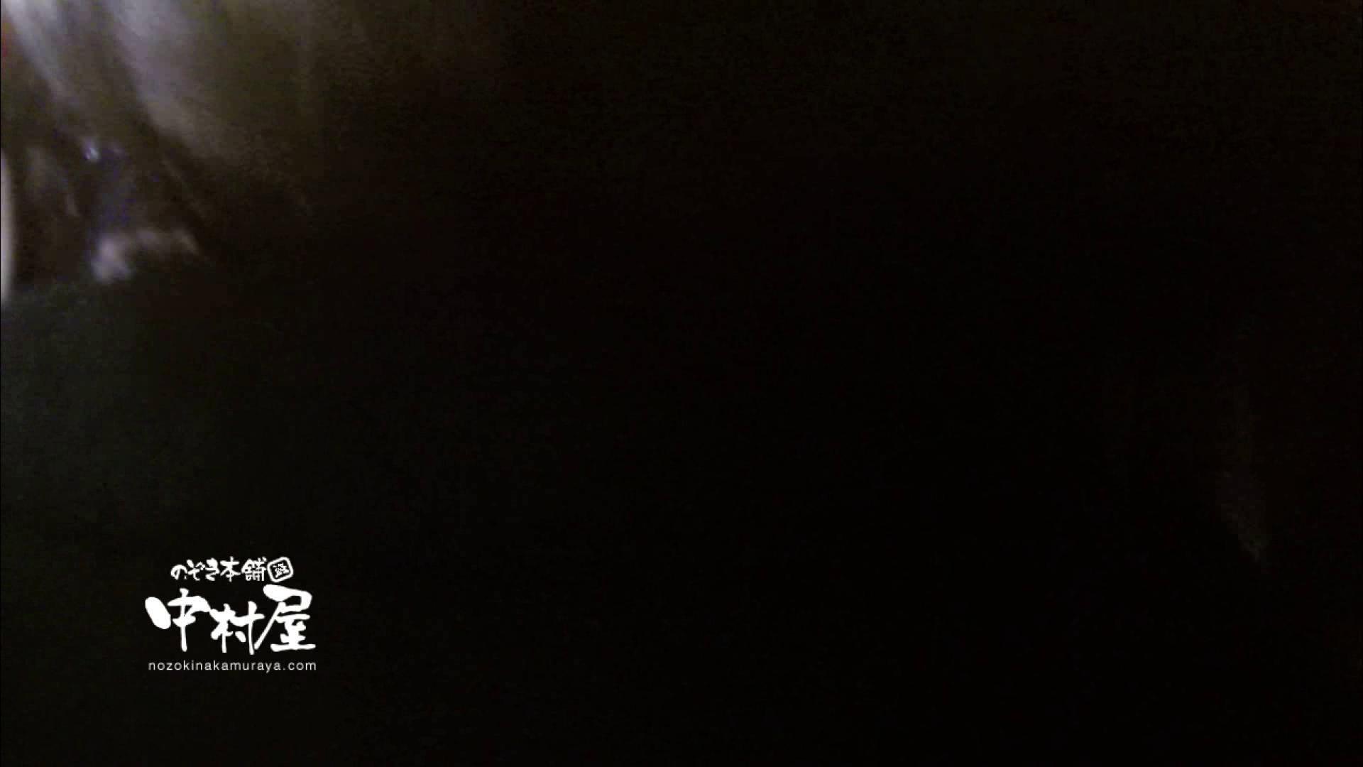 鬼畜 vol.11 下の口は正直なオンナ 後編 鬼畜 | HなOL  58pic 43