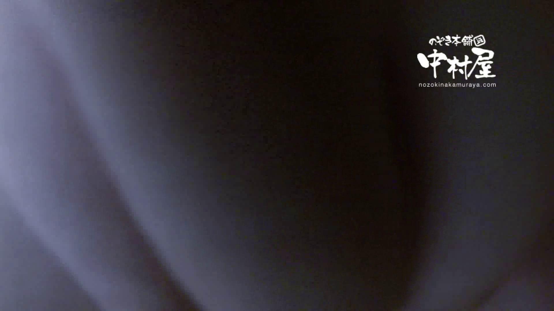 鬼畜 vol.12 剥ぎ取ったら色白でゴウモウだった 後編 鬼畜 | HなOL  74pic 13